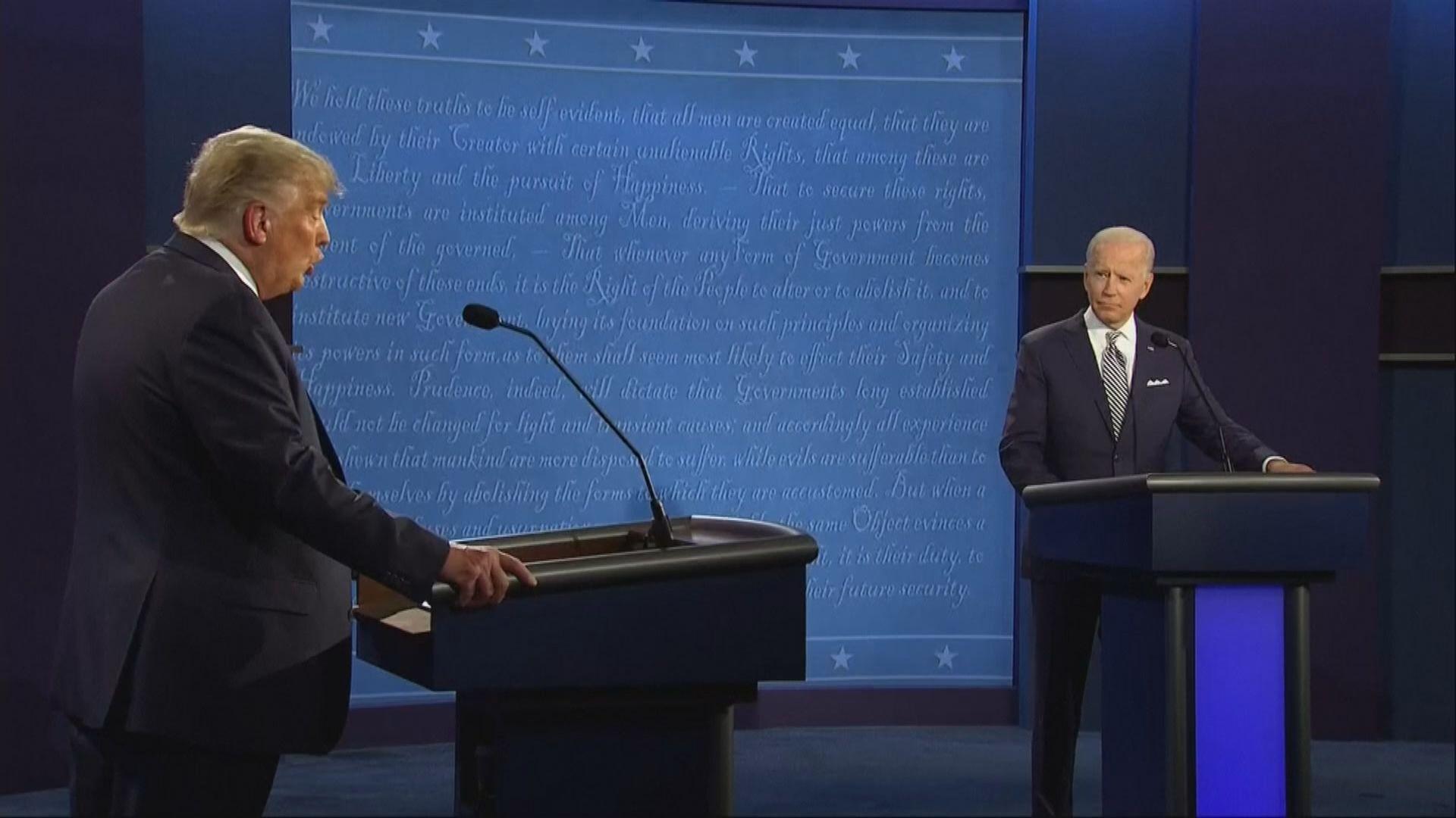 美總統候選人首場辯論 特朗普拜登在最高法院大法官等議題針鋒相對