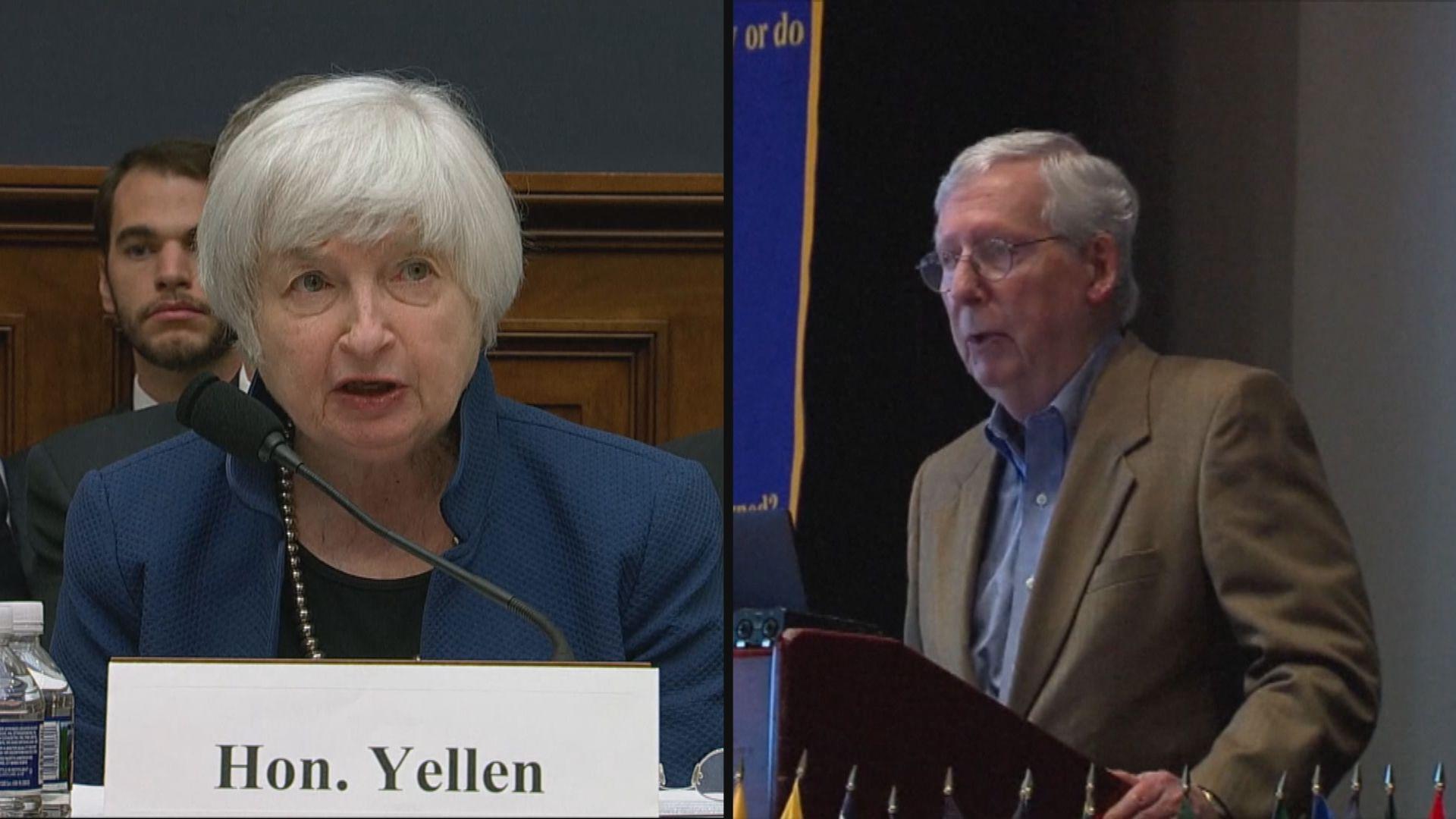 耶倫致電麥康奈爾尋求共和黨支持提高債務上限 惟遭到拒絕