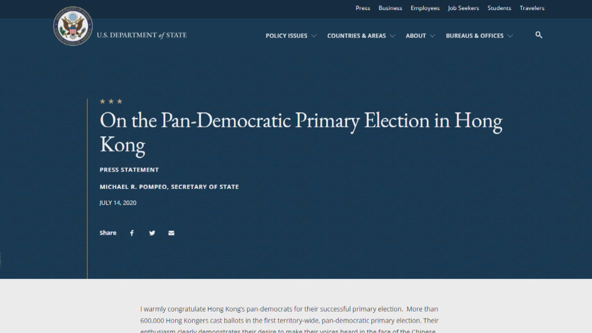 蓬佩奧祝賀民主派初選成功舉行