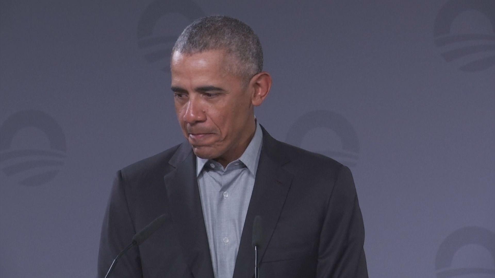 奧巴馬公開呼籲民主黨參選人勿太左傾