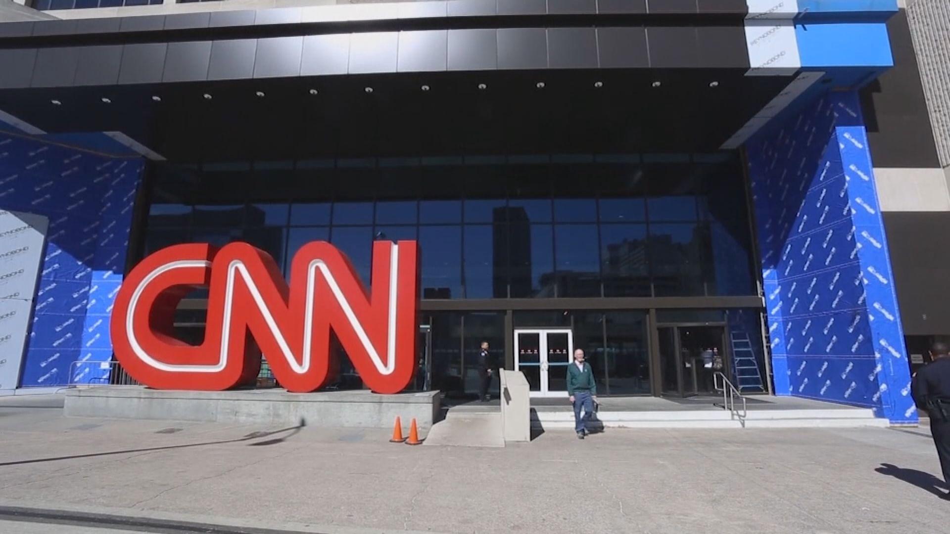 CNN紐約新聞中心收到可疑包裹