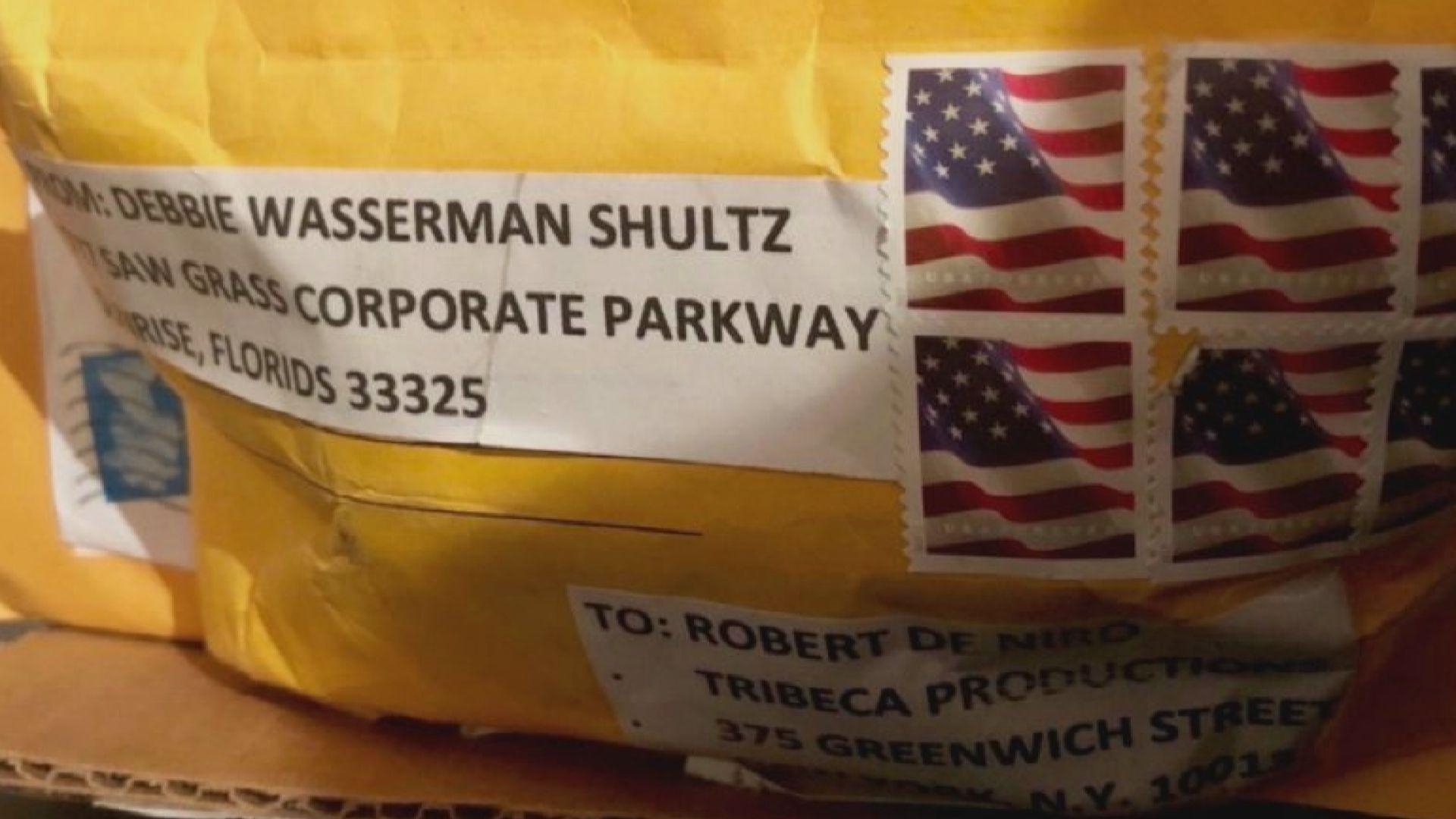 美國至今發現九個郵包炸彈