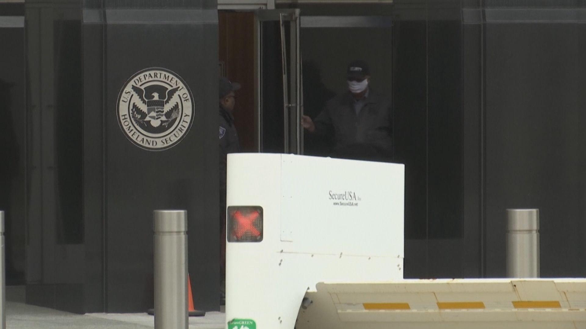 美前情報官員指控被要求淡化俄干預美國大選評估