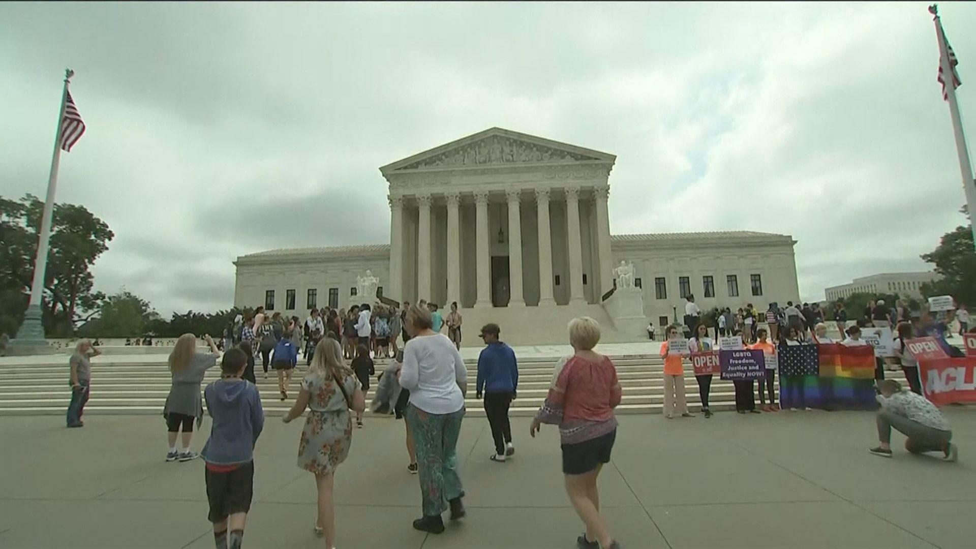 美國最高法院立場為八十年來最保守