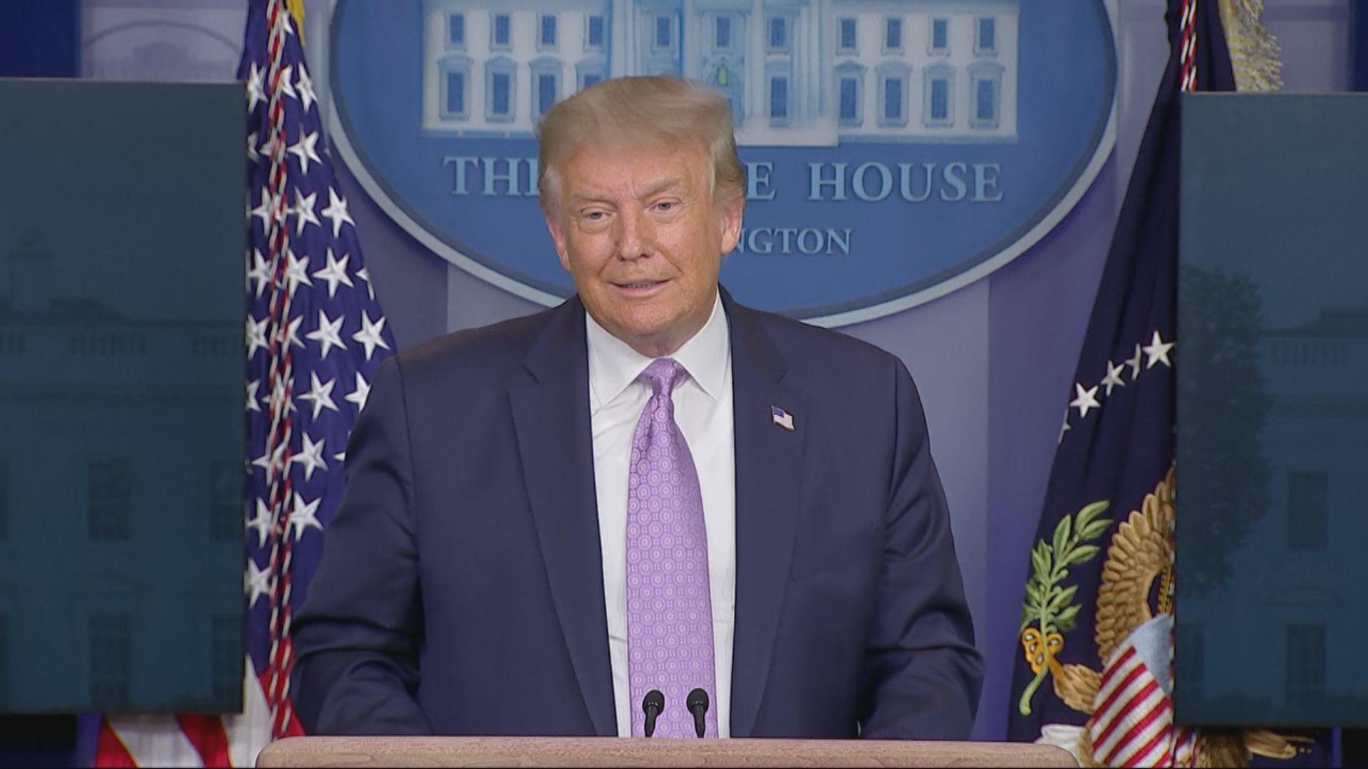 特朗普擬在白宮發表接受共和黨總統提名演說 惟或違法