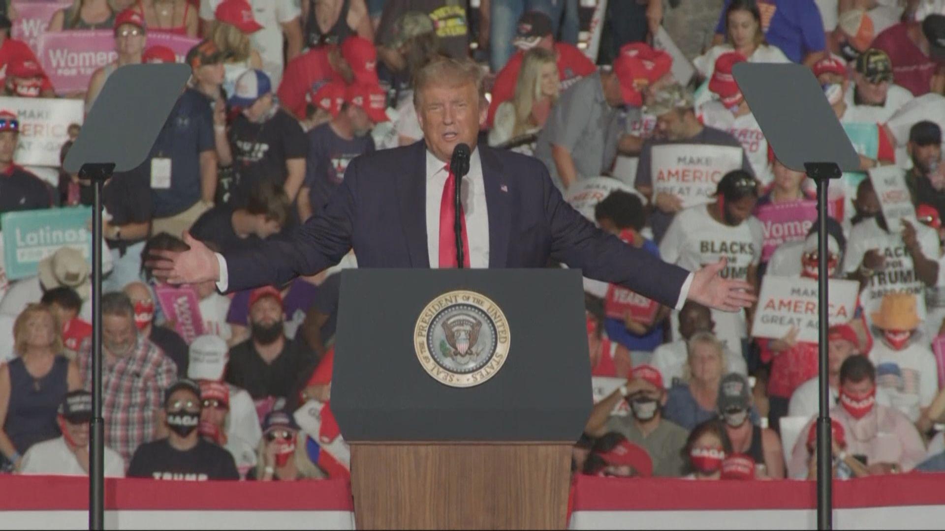特朗普到佛羅里達州出席競選集會 拜登到俄亥俄州拉票