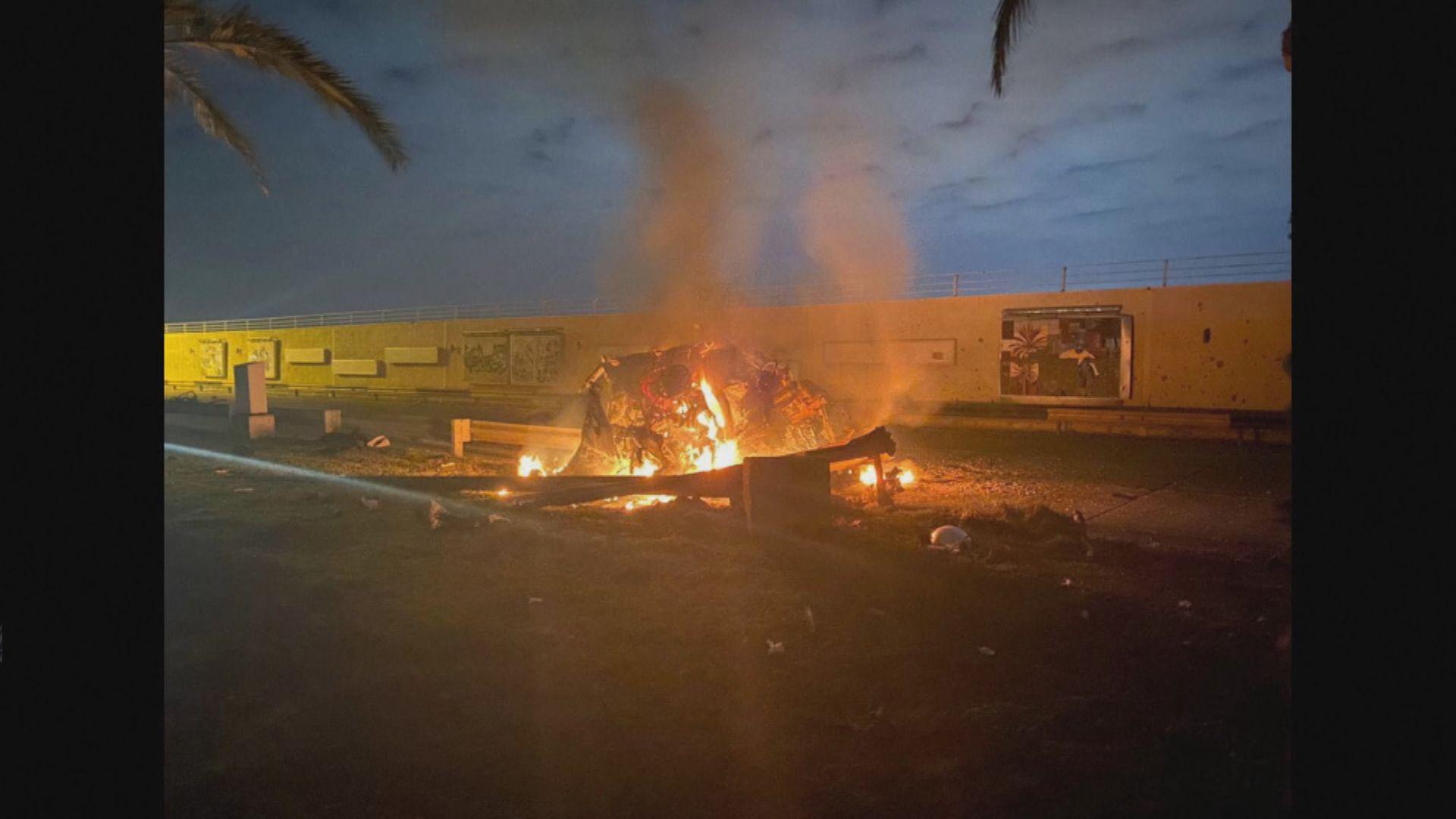 美軍空襲巴格達機場殺死伊朗軍官
