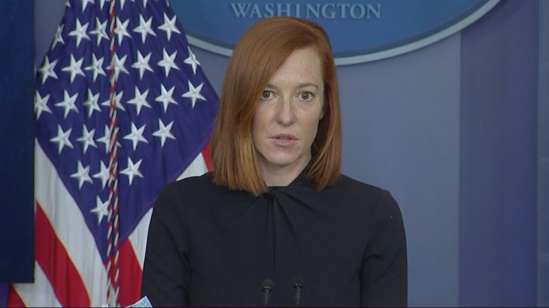 拜登指示國家情報總監評估本土極端主義風險