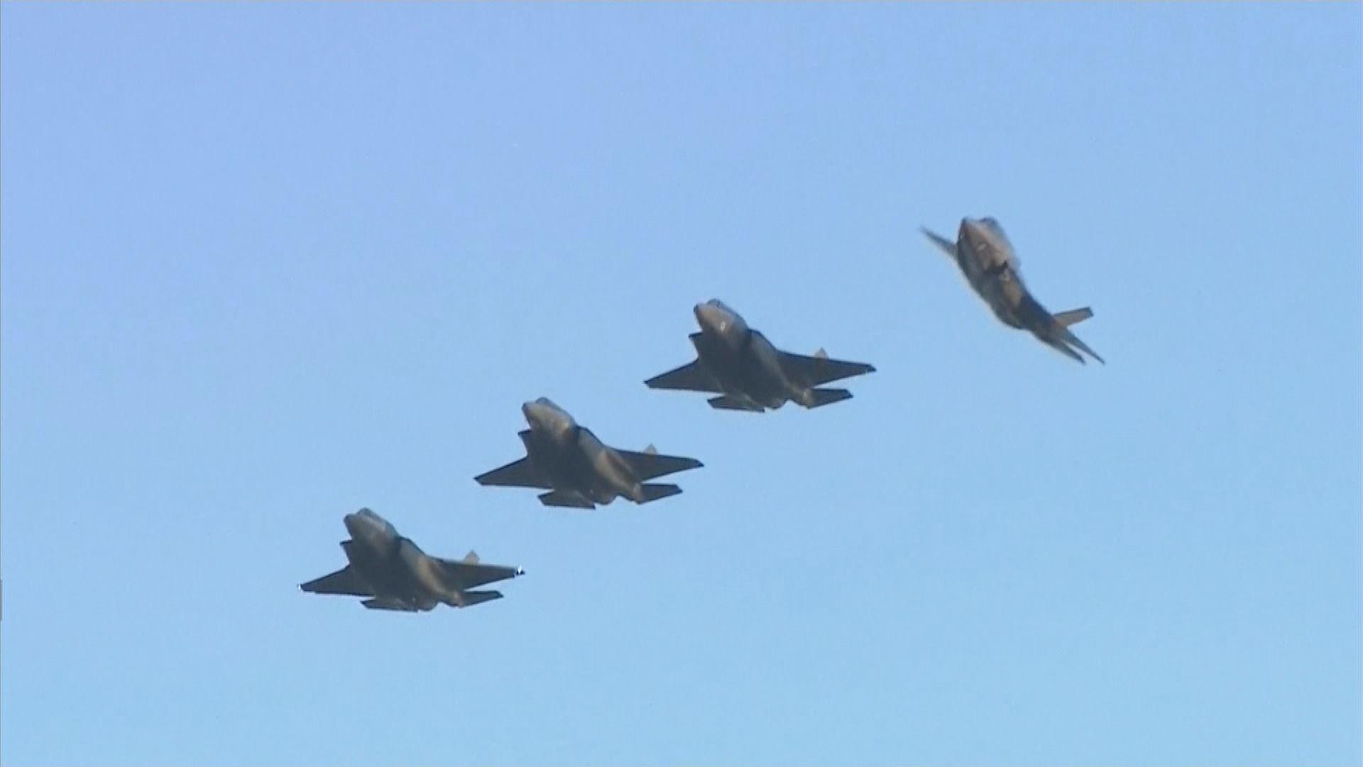 美國F-35戰機需暫時停飛