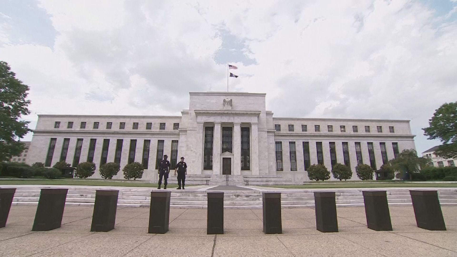 美聯儲官員:疫情擴危害經濟復甦