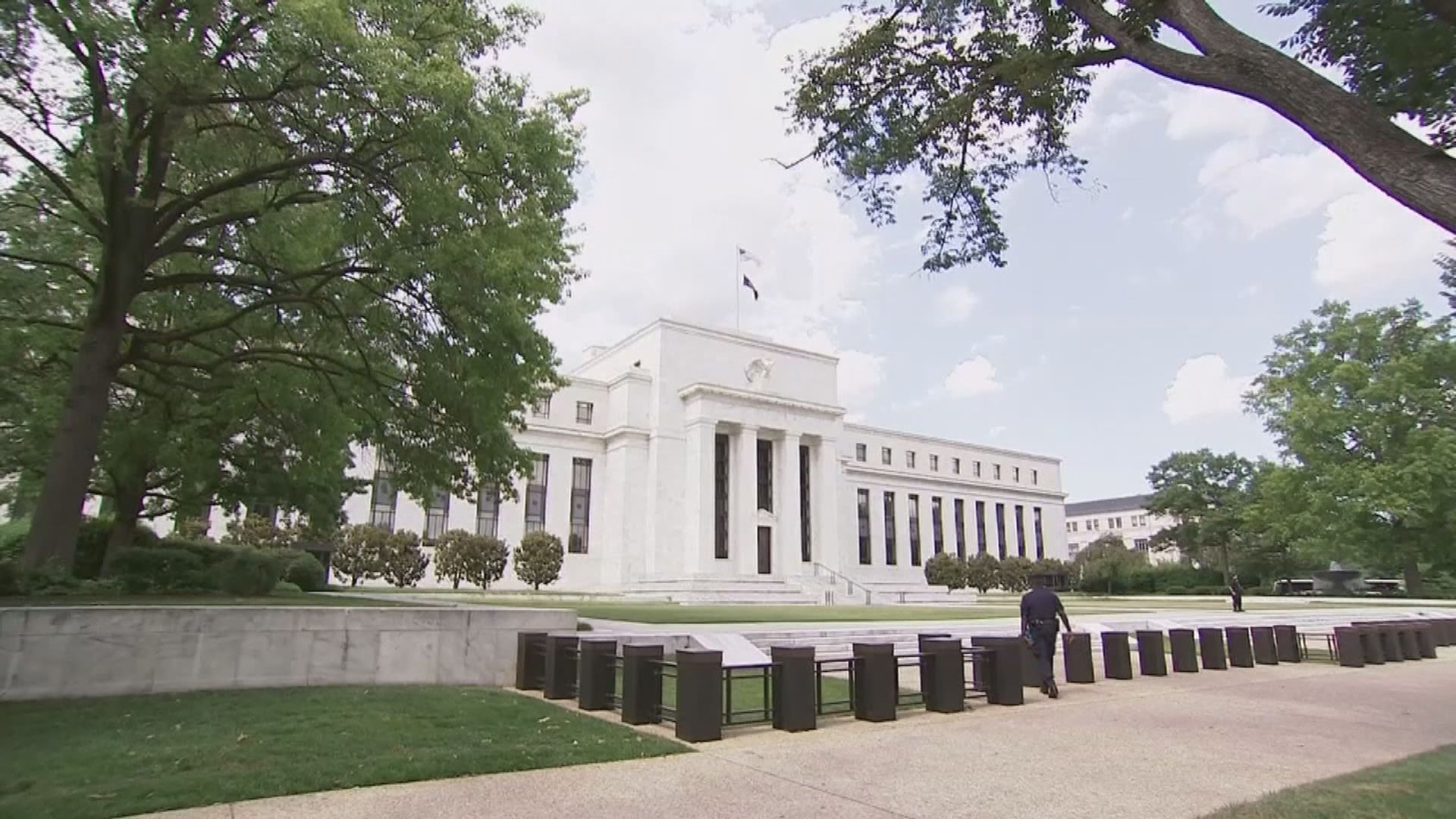 聯儲局暗示緊急貸款計劃或要延長
