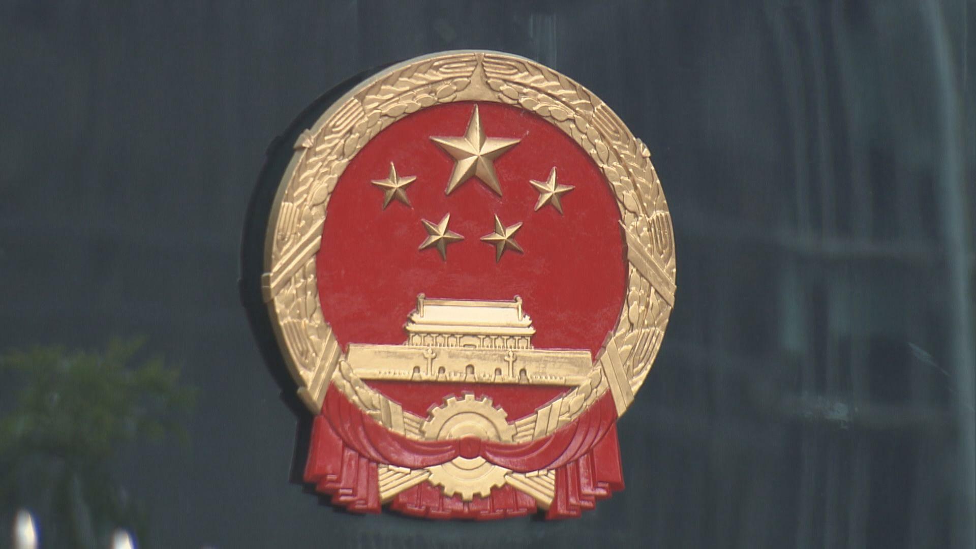 外交部駐港公署對美國涉港備忘錄表示強烈譴責