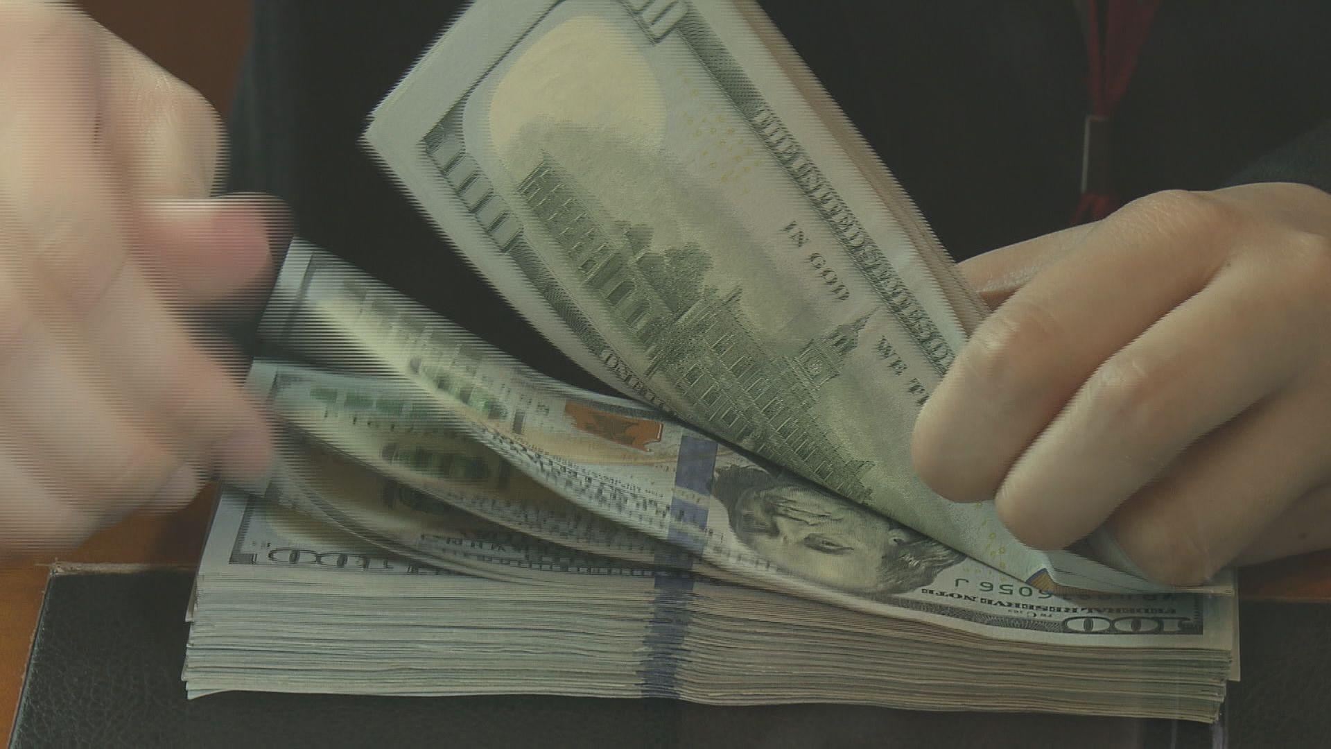 特朗普批評聯儲局加息 美匯跌穿96