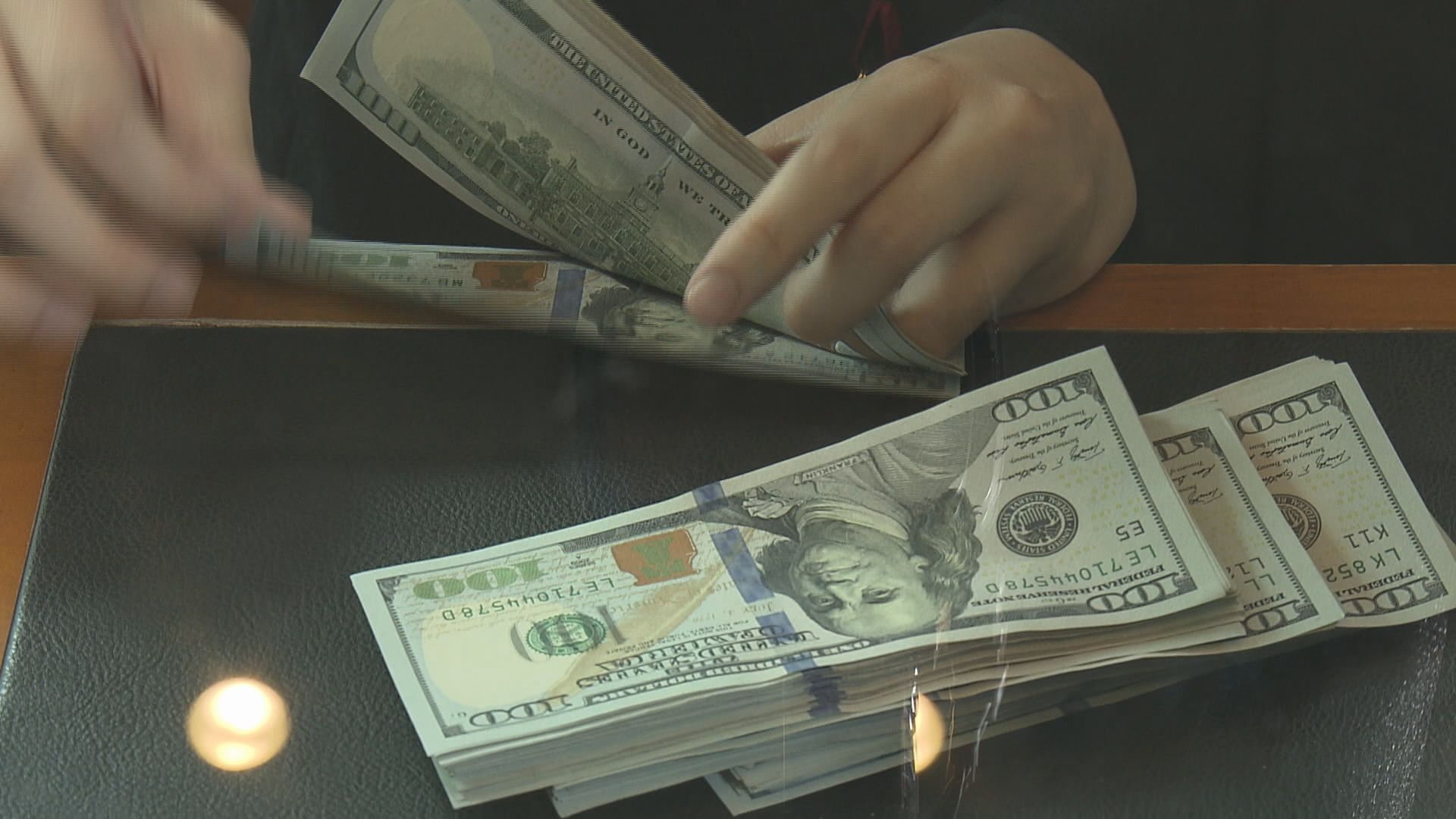 美匯指數反覆上升 結束2連跌