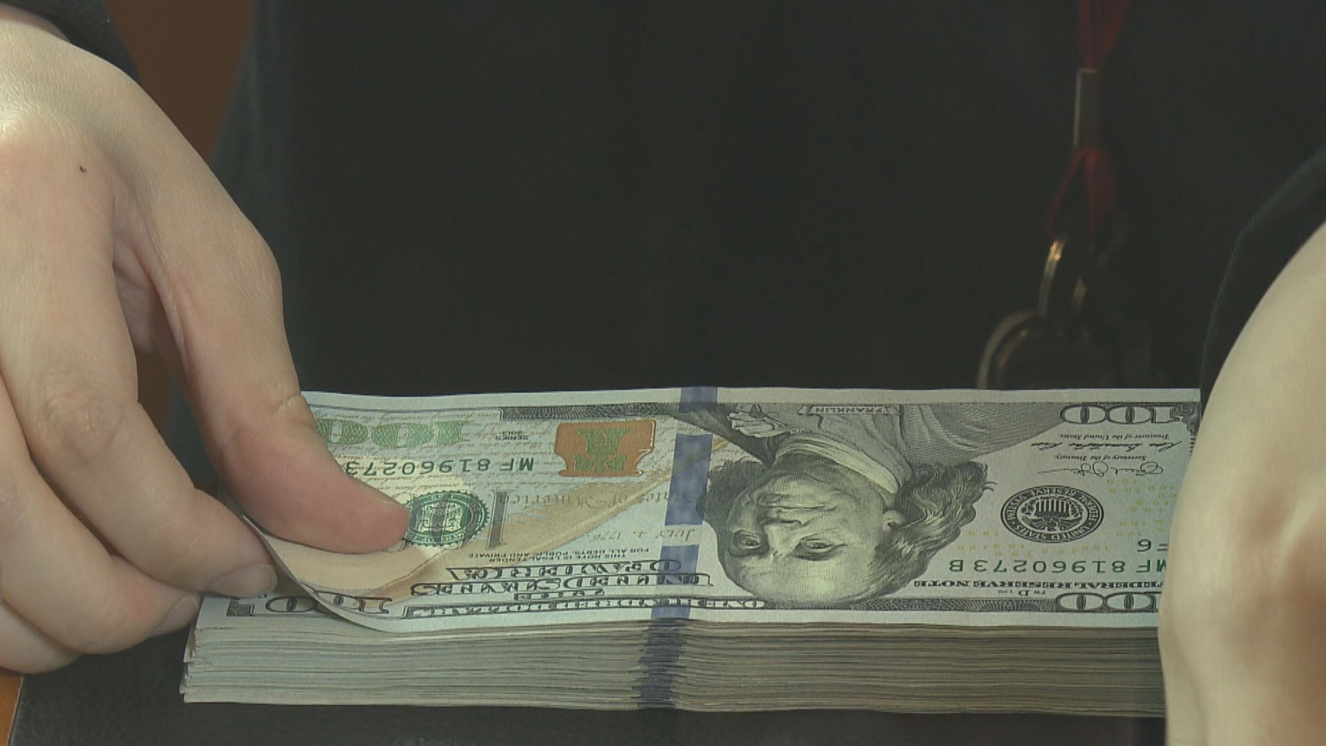 美匯指數4連升 美元兌日圓結束3天升勢