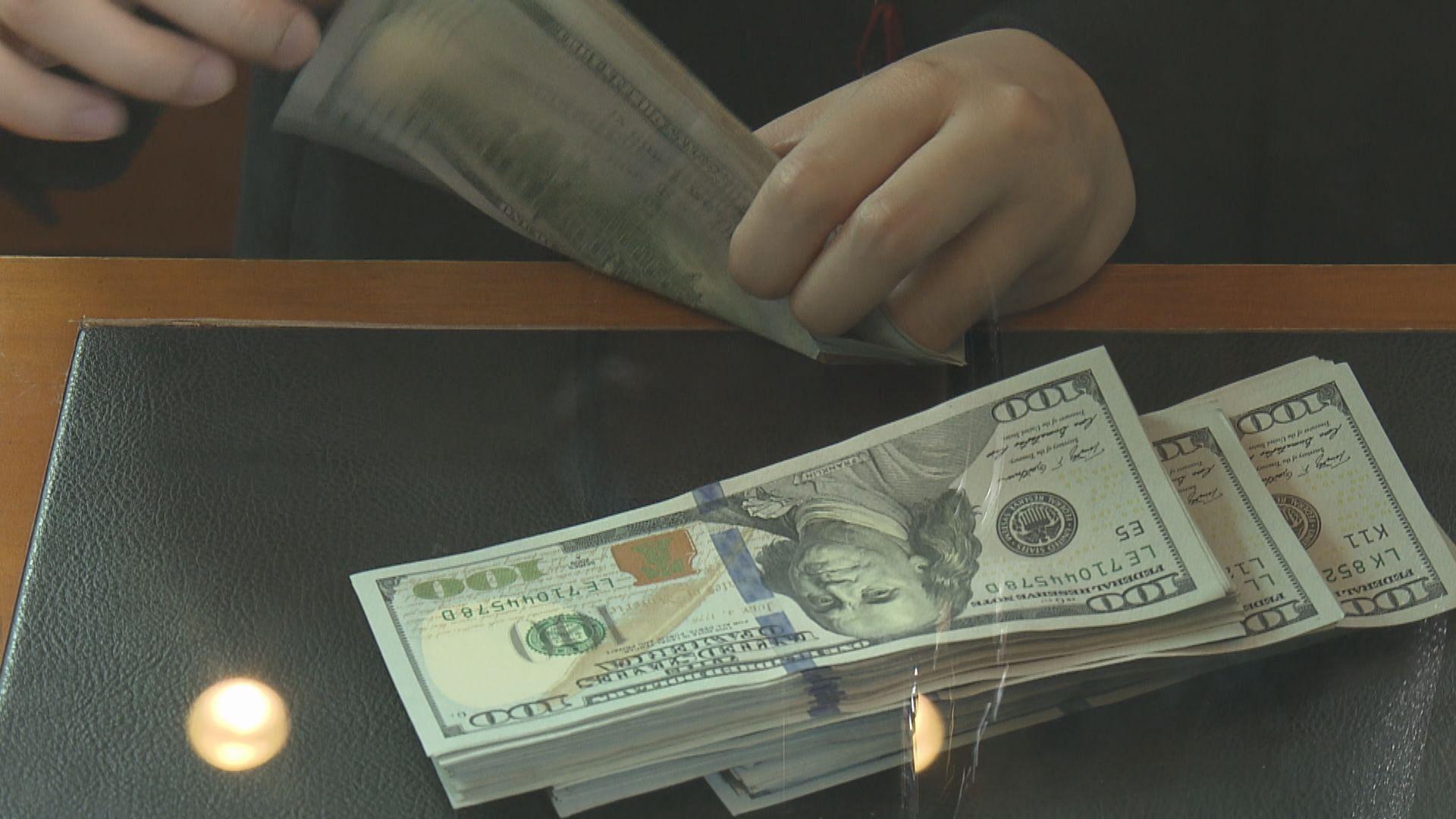 美匯重上96關口 英鎊匯價下跌