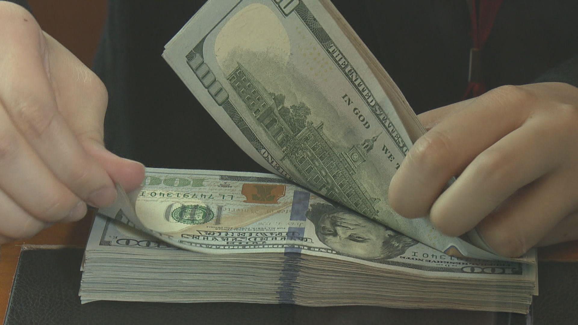 美匯指數重上97以上水平