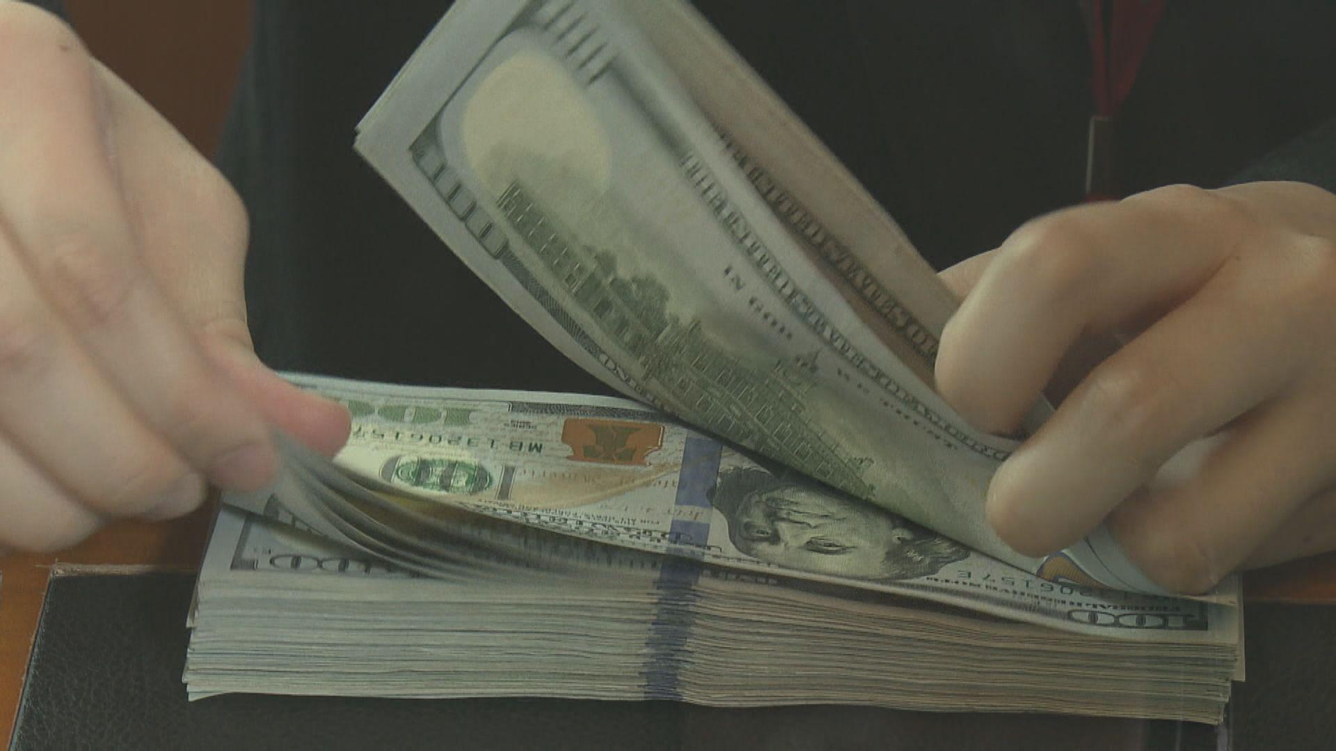 美匯指數升穿98並見今年高位