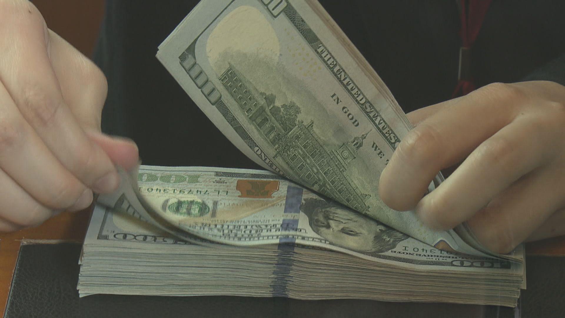 美匯跌至逾兩年半低位 英鎊見三個月高位