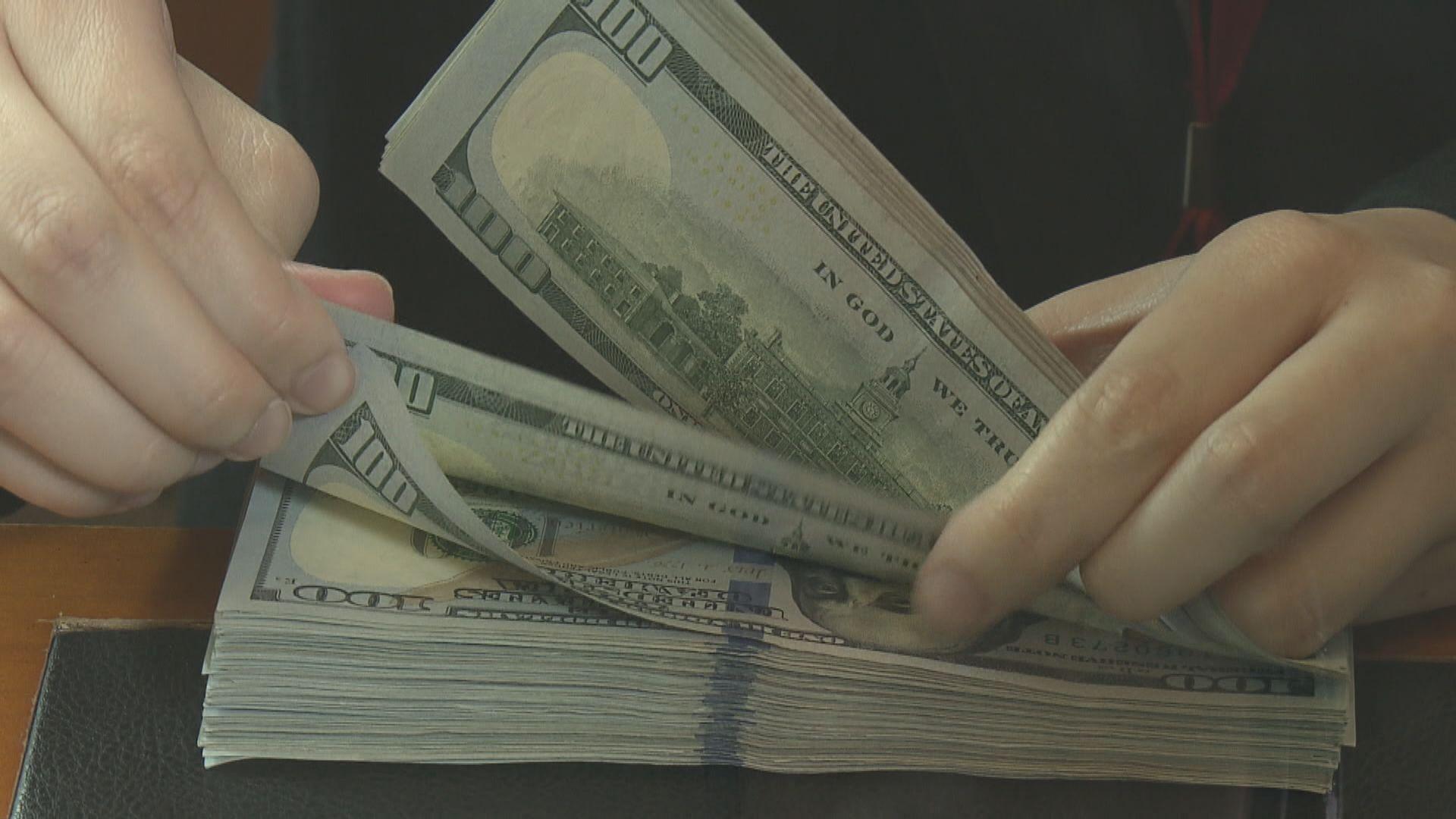 美匯4連跌並觸及一個月低位 英鎊曾見逾一個月高位