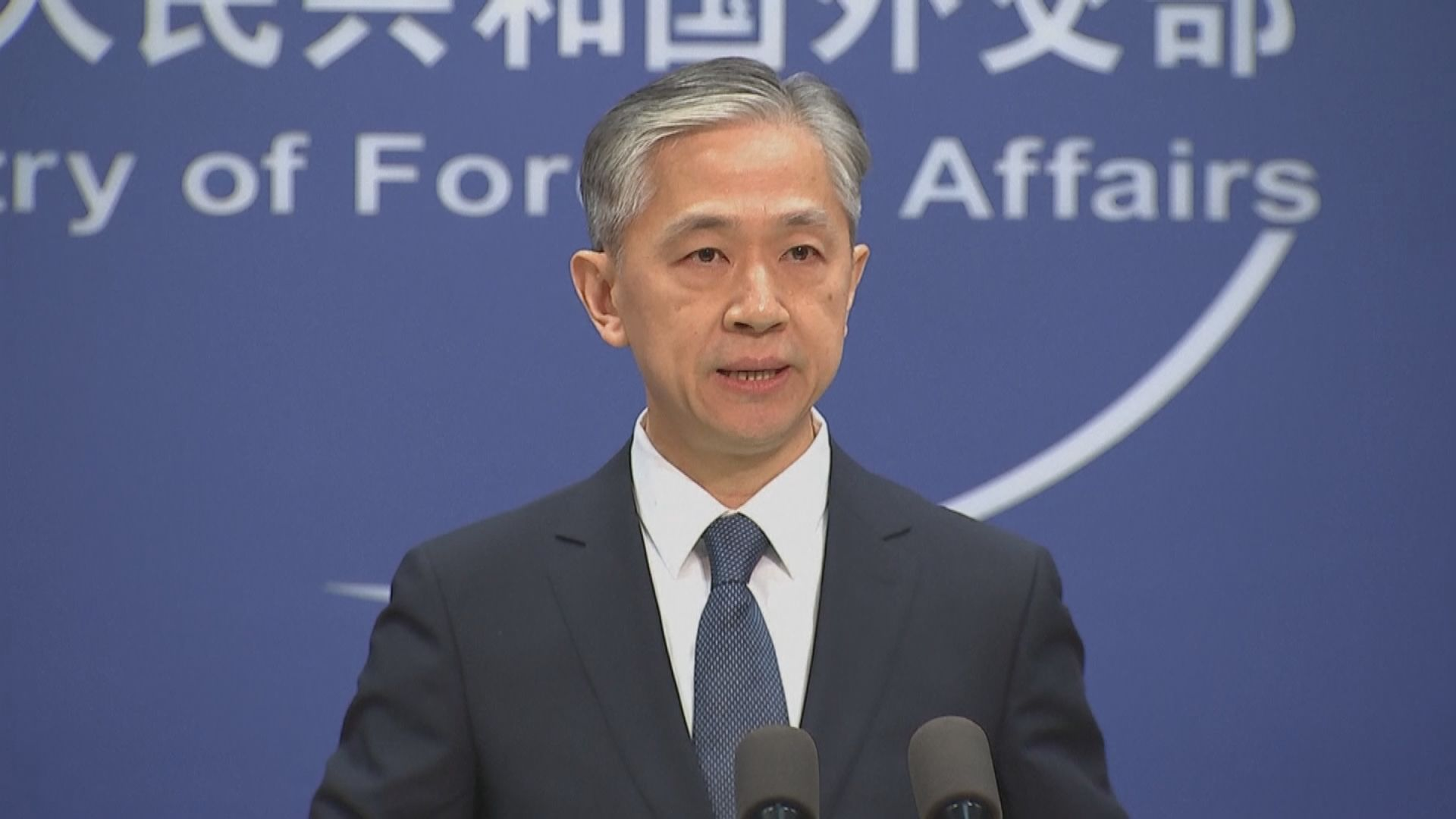 外交部批美國污衊抹黑中國獵狐行動