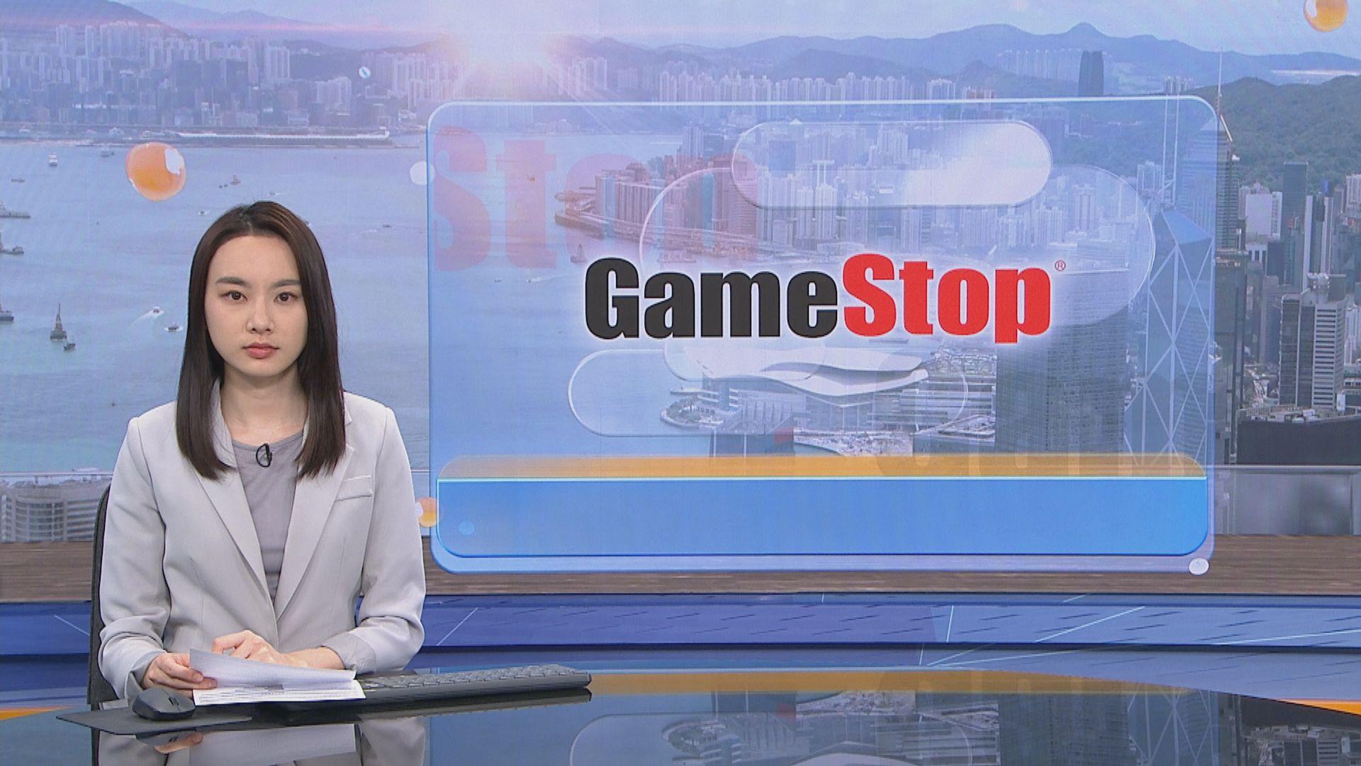 眾議院就GameStop挾淡倉事件舉行聽證會