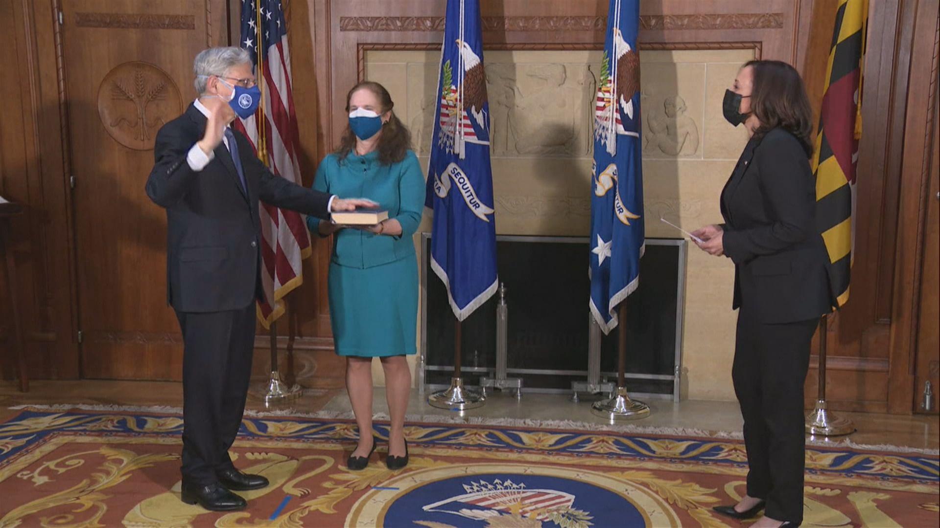 加蘭宣誓就任美國新任司法部長
