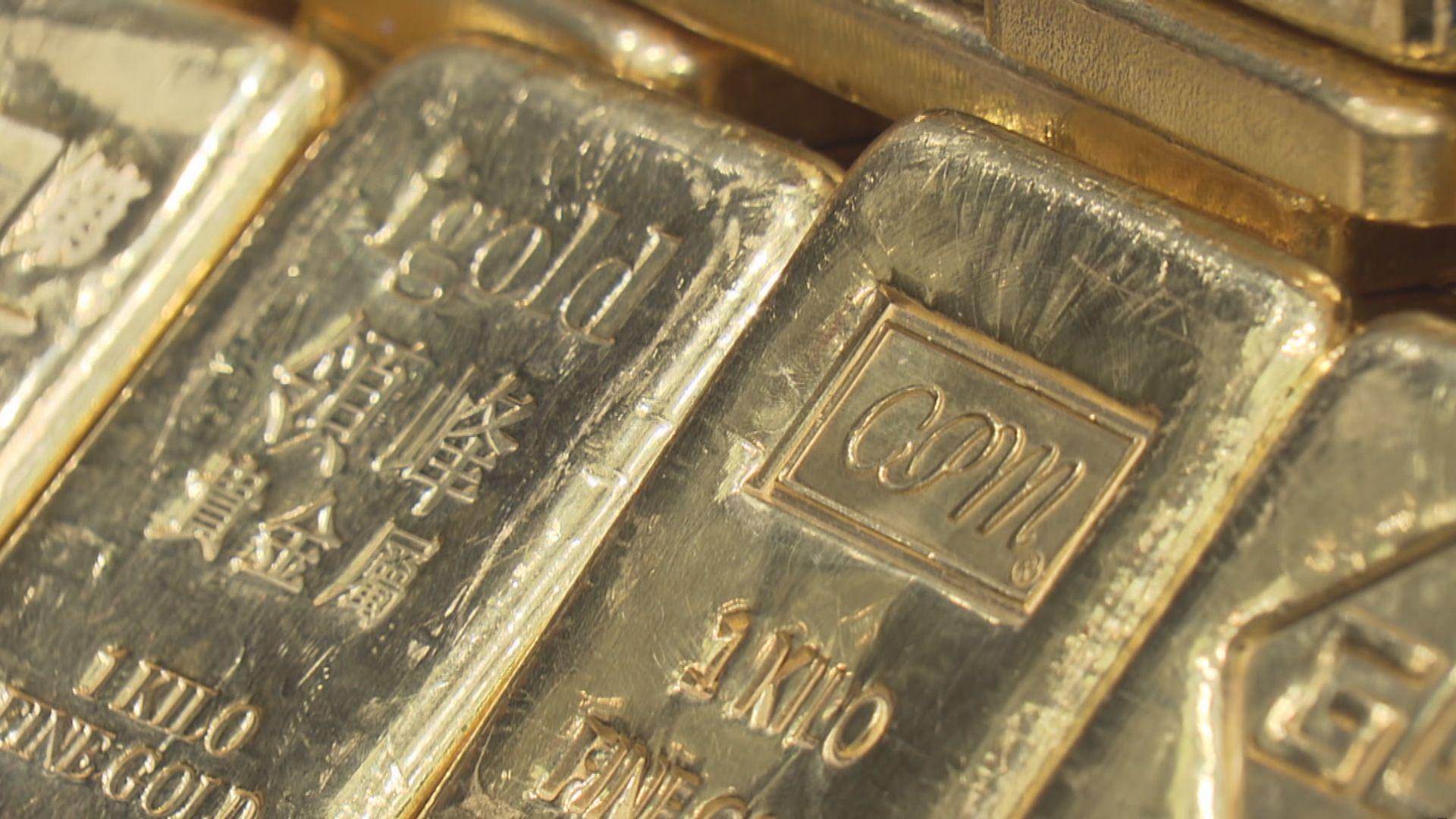 金價升逾1%並穿每盎司1800美元