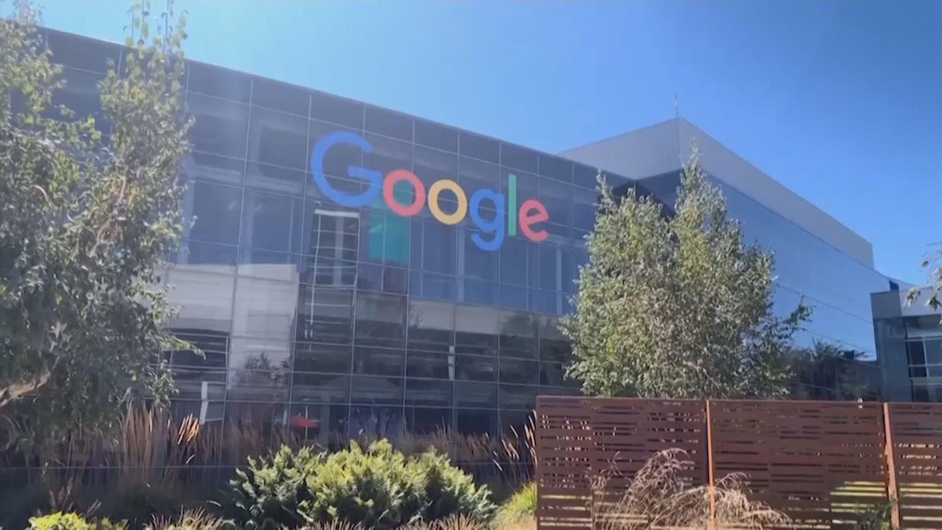 美國司法部對Google提出反壟斷法訴訟