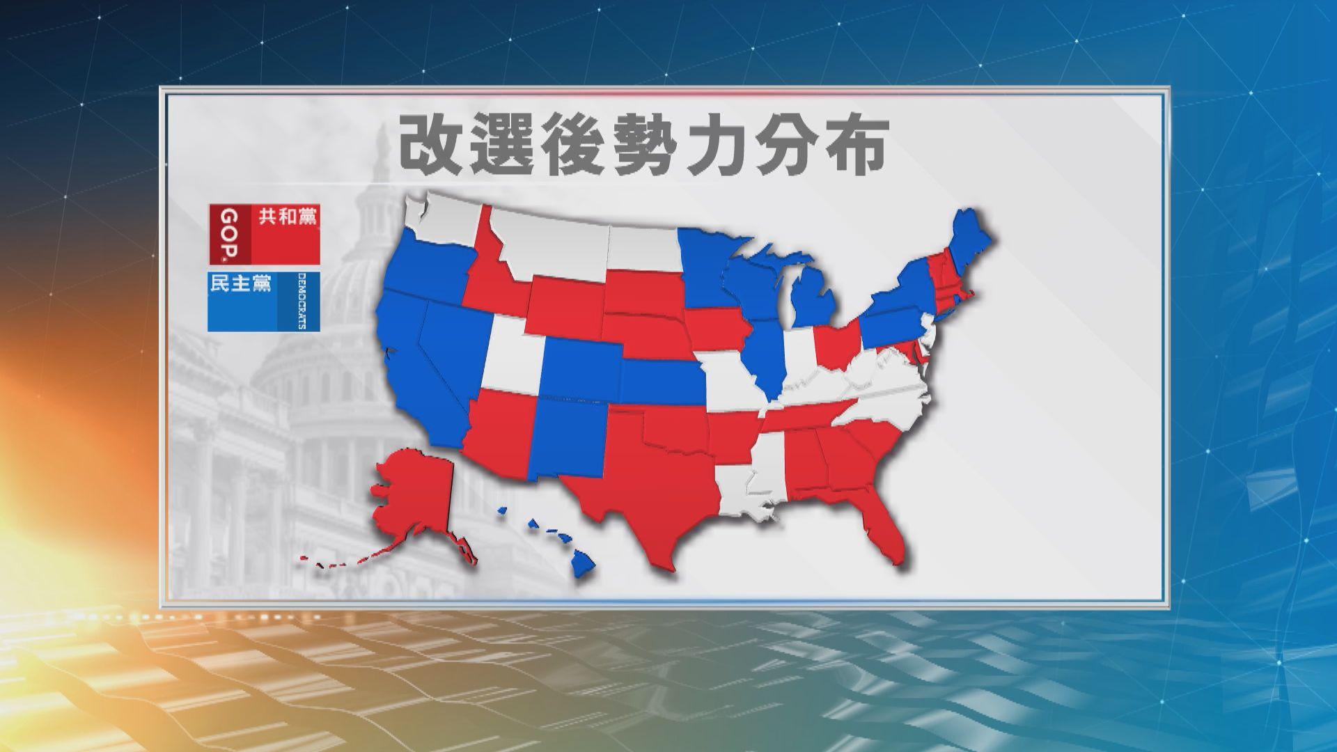 美國州長改選 民主黨取下密歇根等多州