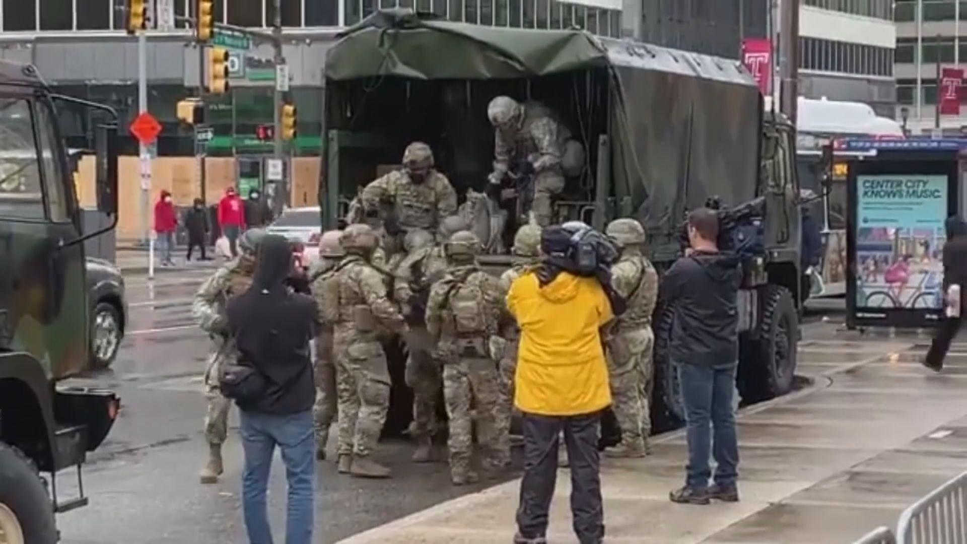 美國國民警衛局在大選前新設地區應變隊