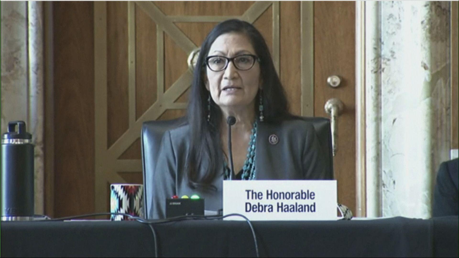哈蘭成為美國歷來首位原住民內政部長