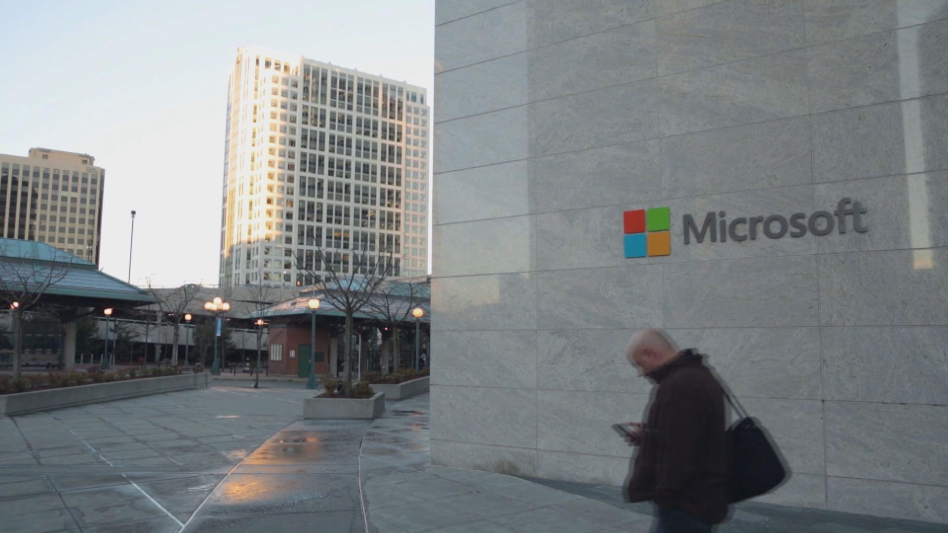 微軟稱中俄伊三國黑客圖干預美國大選