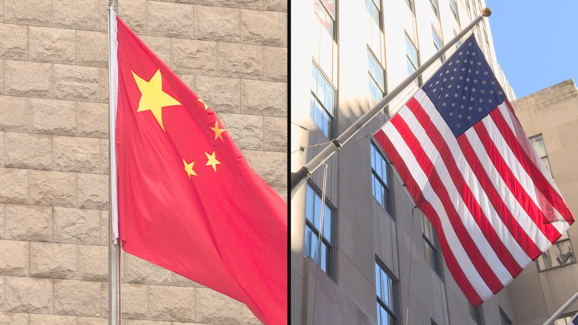 美國全國製造商協會系統疑遭中國黑客入侵