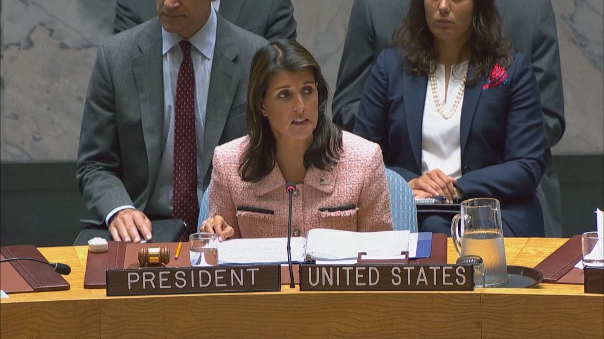 美國常駐聯合國代表黑利辭職