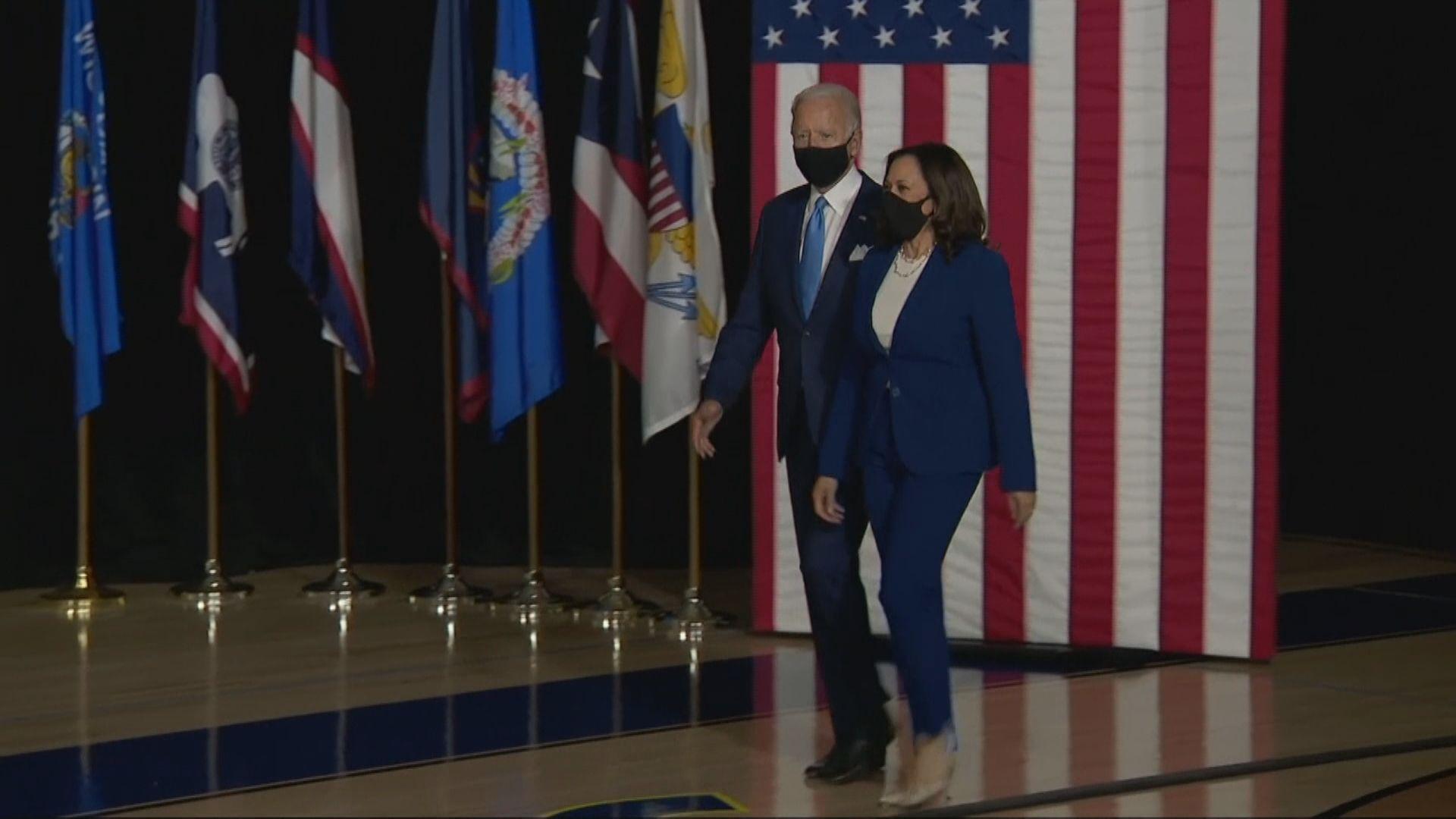 美民主黨總統參選人拜登首度與拍檔賀錦麗出席競選活動