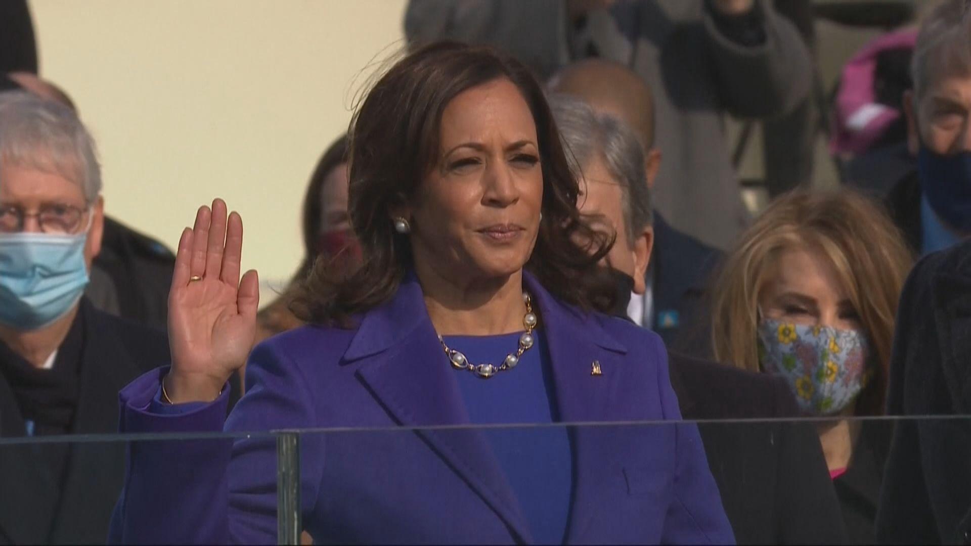 賀錦麗宣誓就任美國副總統