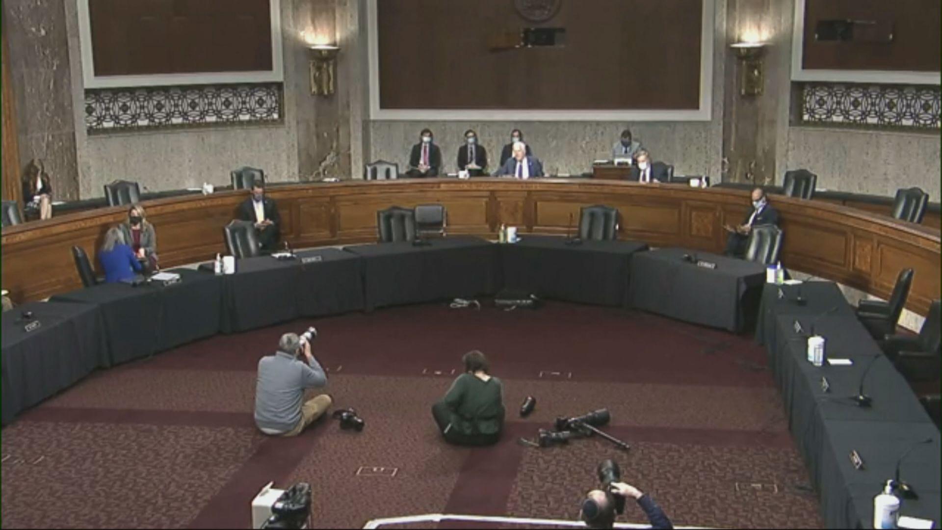 美參議院召開聽證會討論香港情況