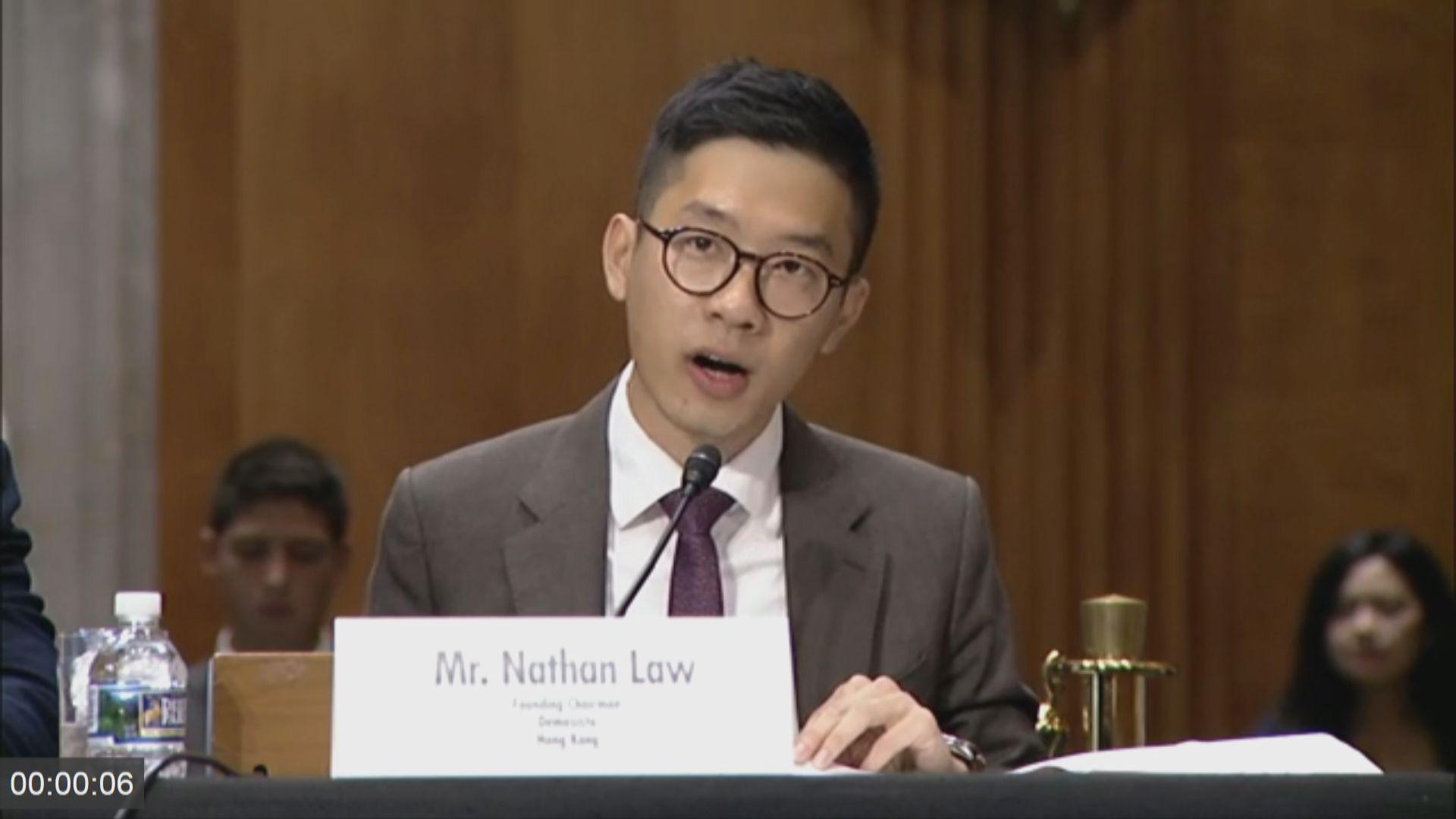 羅冠聰促美參議員支持香港人權與民主法案