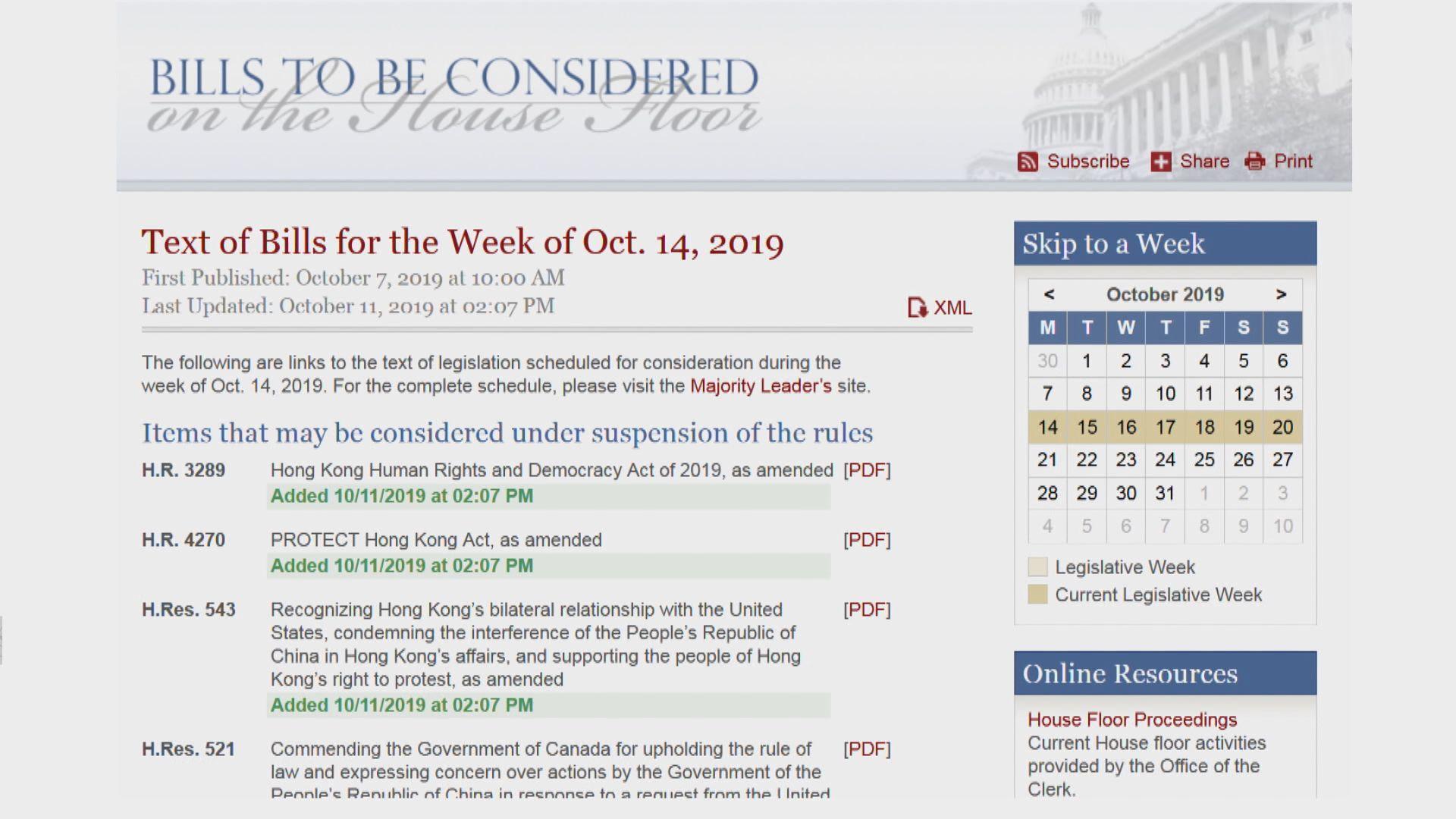 美國眾議院最快周三表決香港法案