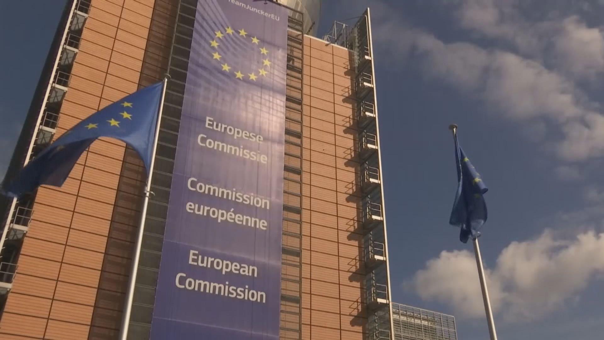 歐洲議會通過決議抗議北京制定港區國安法
