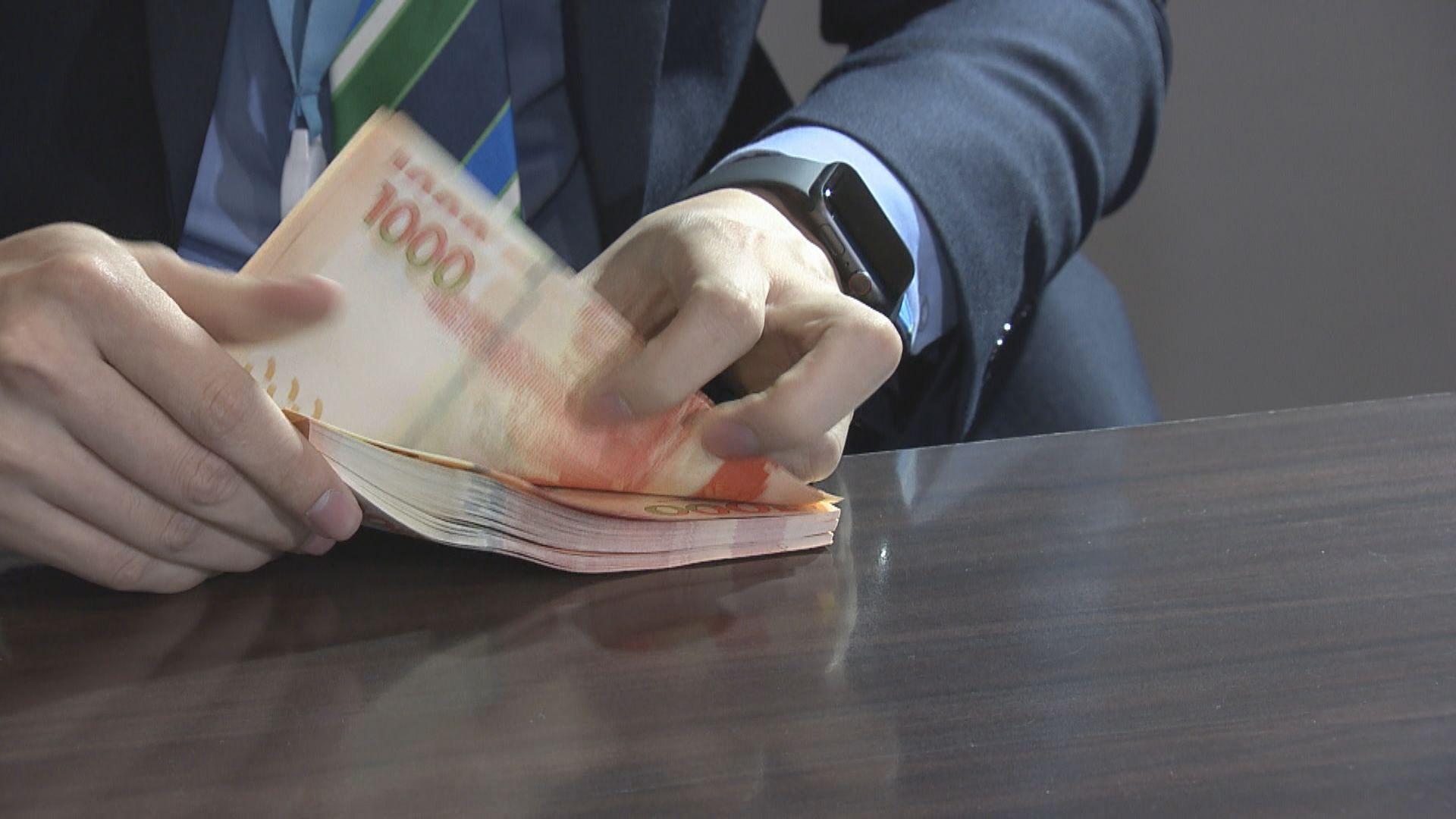 報道指美國排除削弱港元聯匯制度