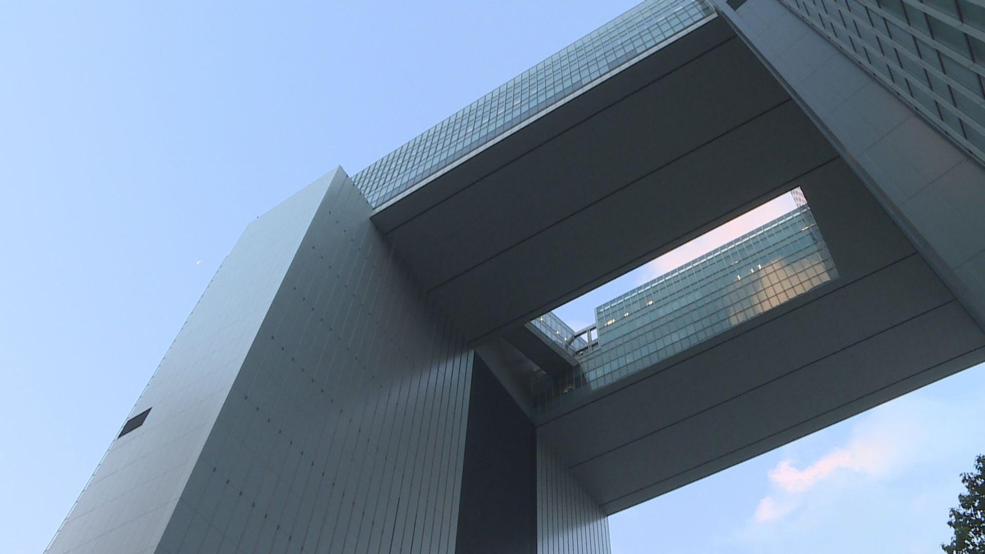 港府譴責美終止雙邊協議 促美方停止干預香港內部事務