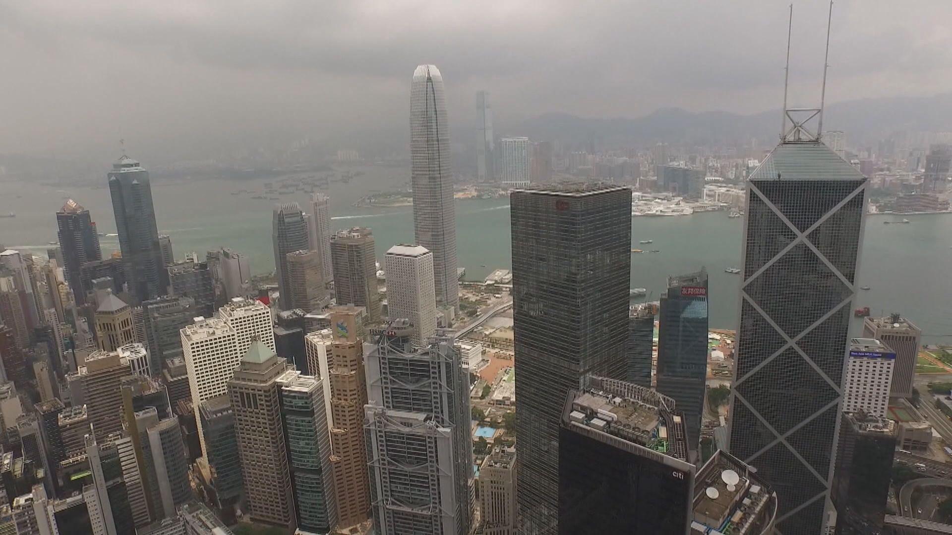 美國眾議院通過《香港人民自由和選擇法案》