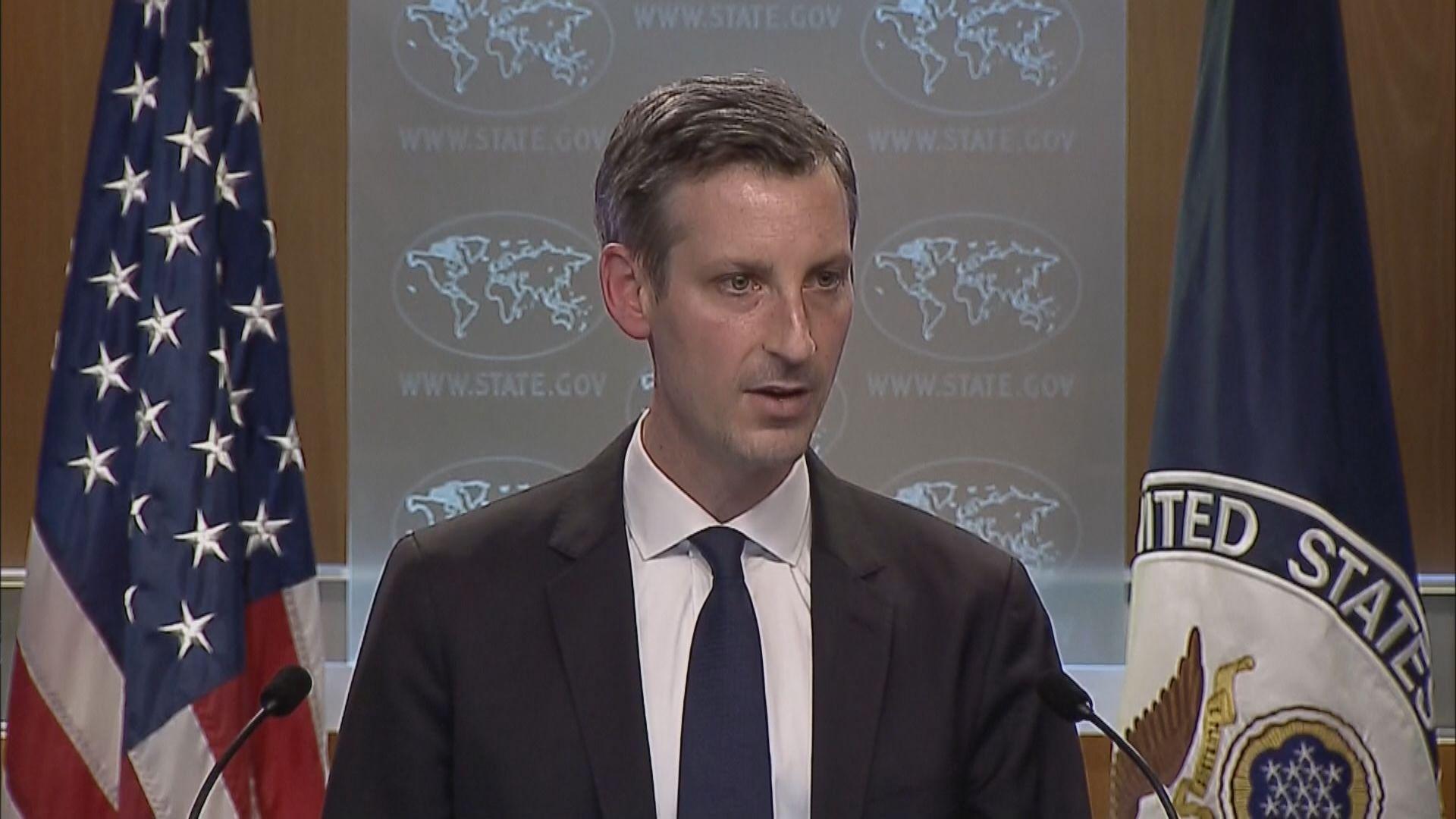 美國國務院發言人批評北京利用港區國安法扼殺不同意見