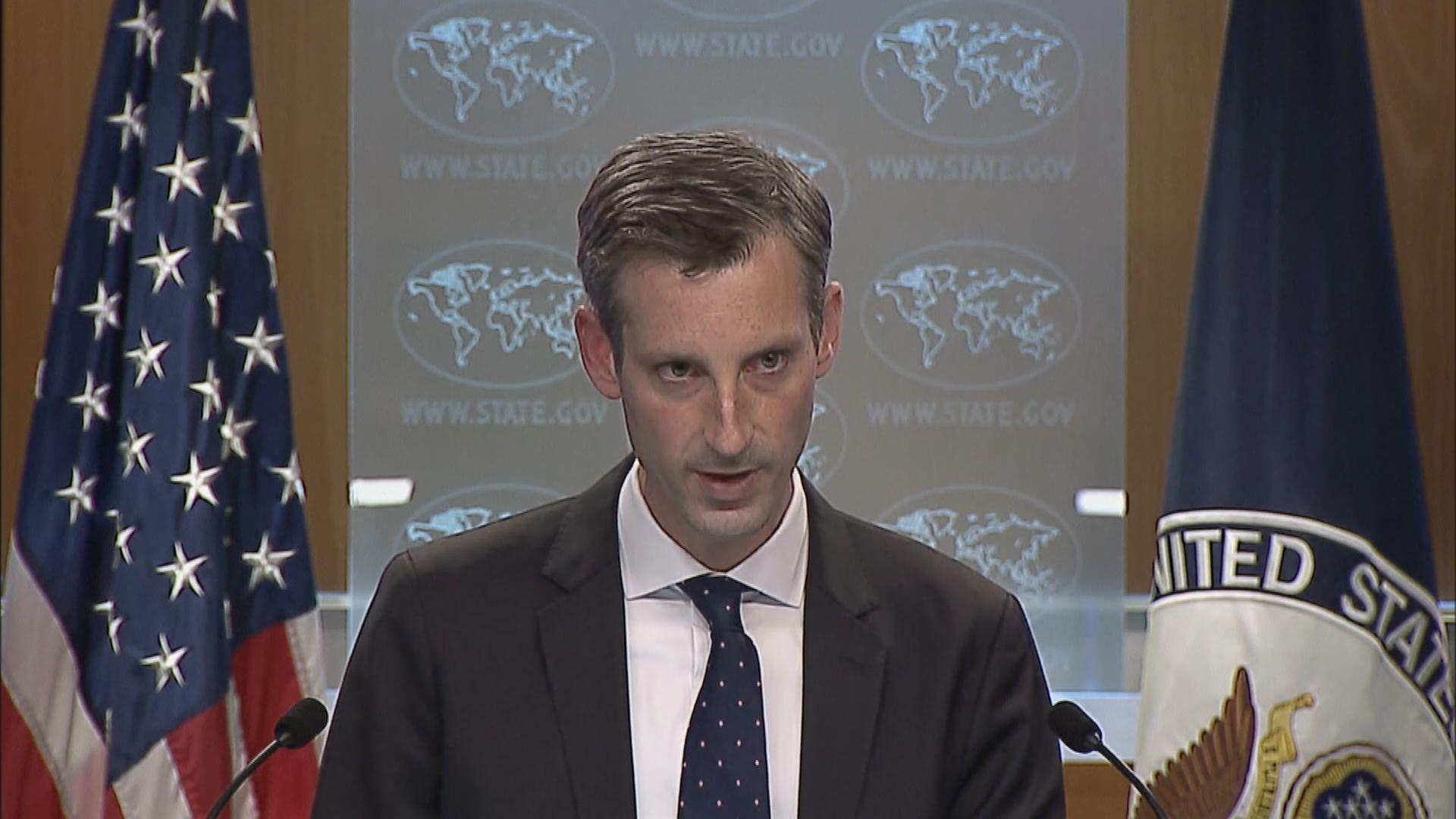 美國指中國正尋求打壓香港所有形式和平集會