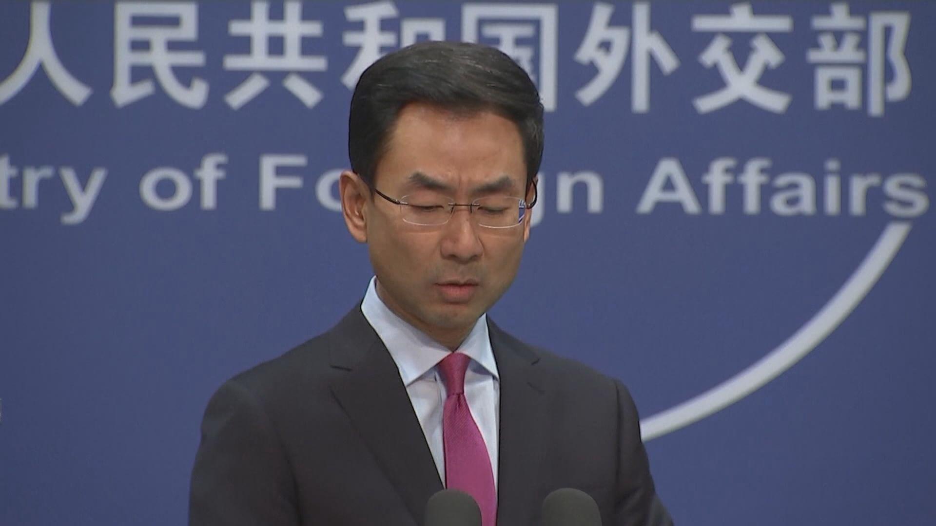 外交部:中方已就法案向美方提出嚴正交涉