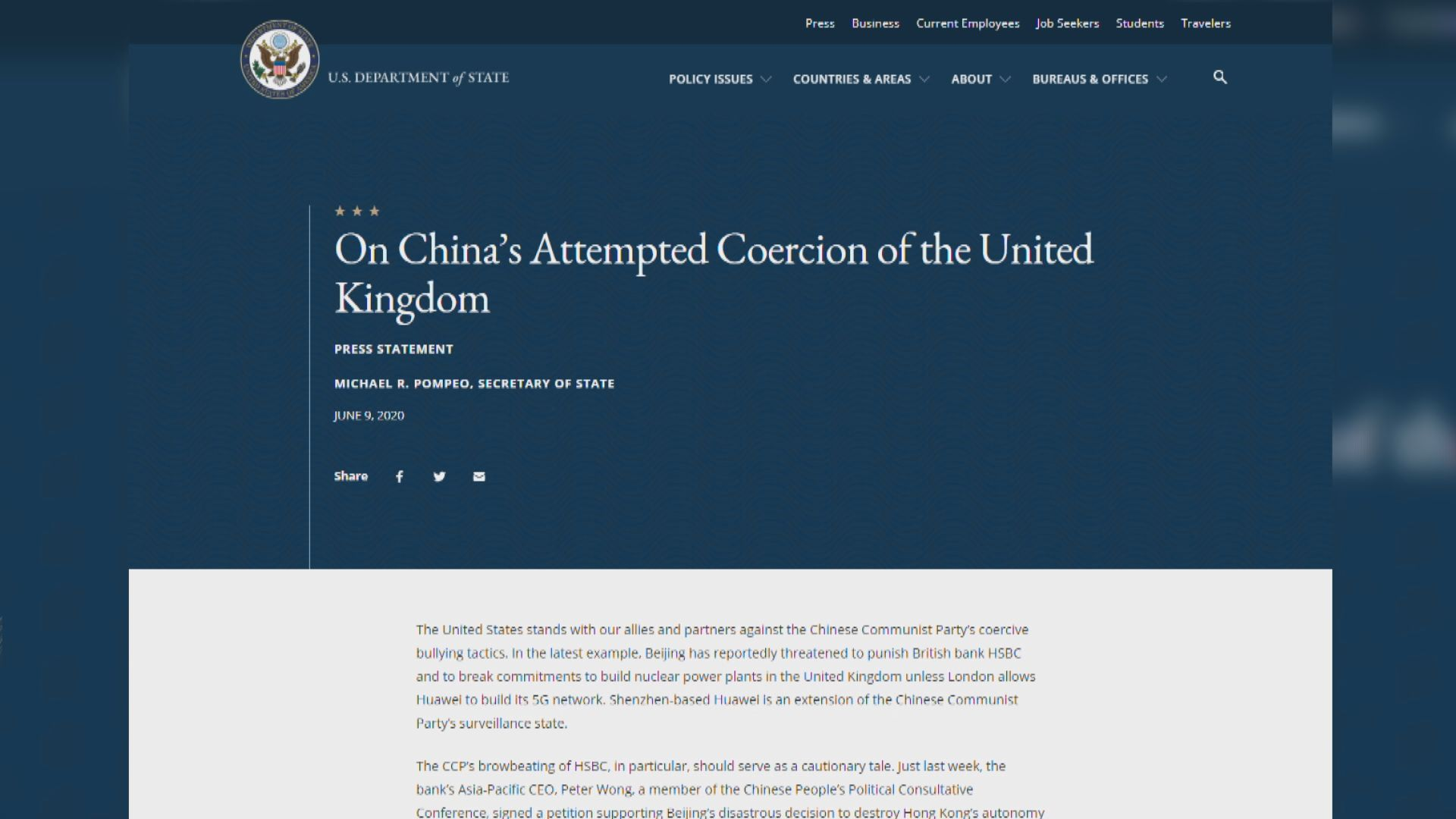 蓬佩奧批評滙控支持港區國安法是向北京叩頭