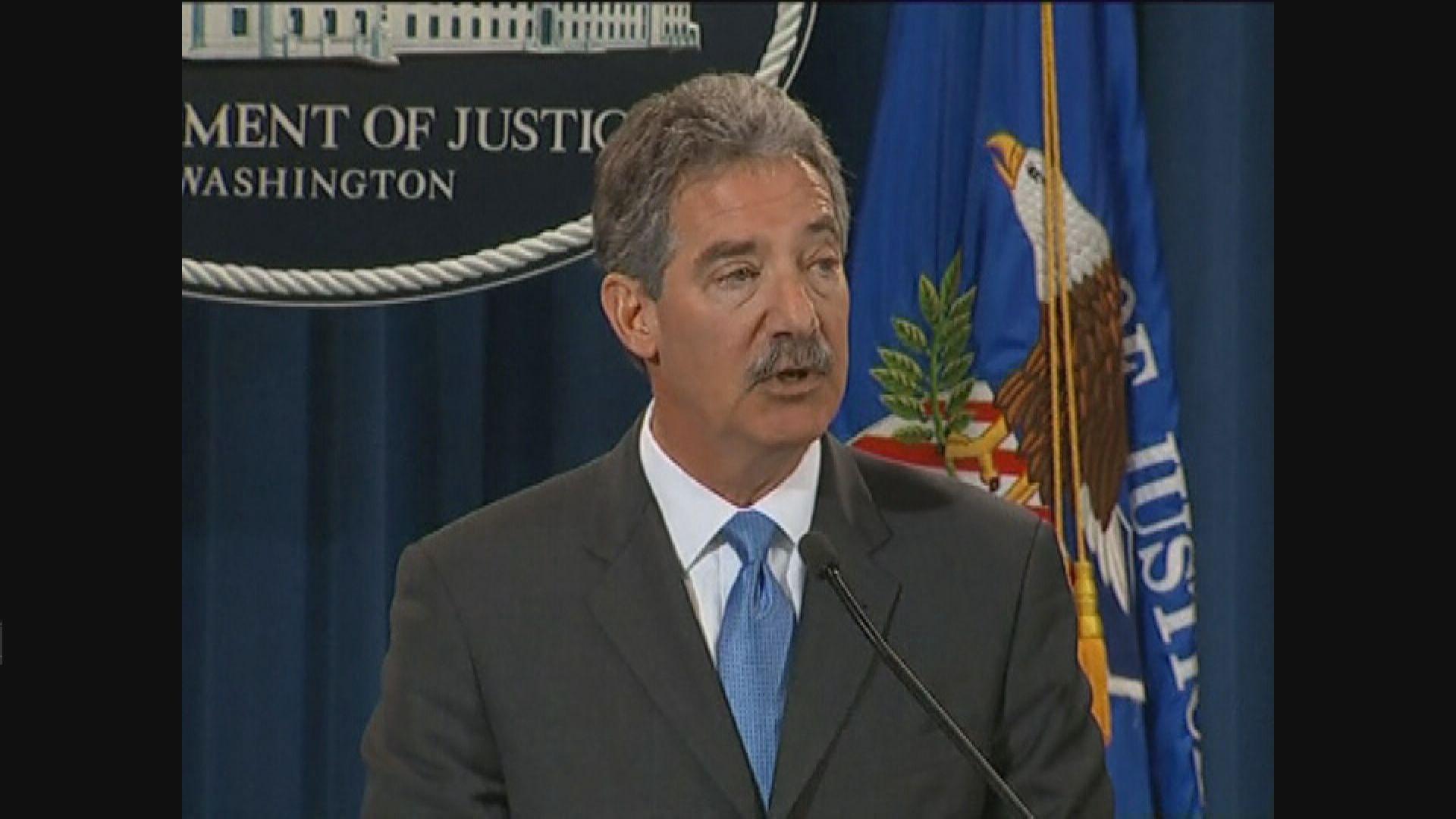 美檢察官要求取消華為代表律師資格