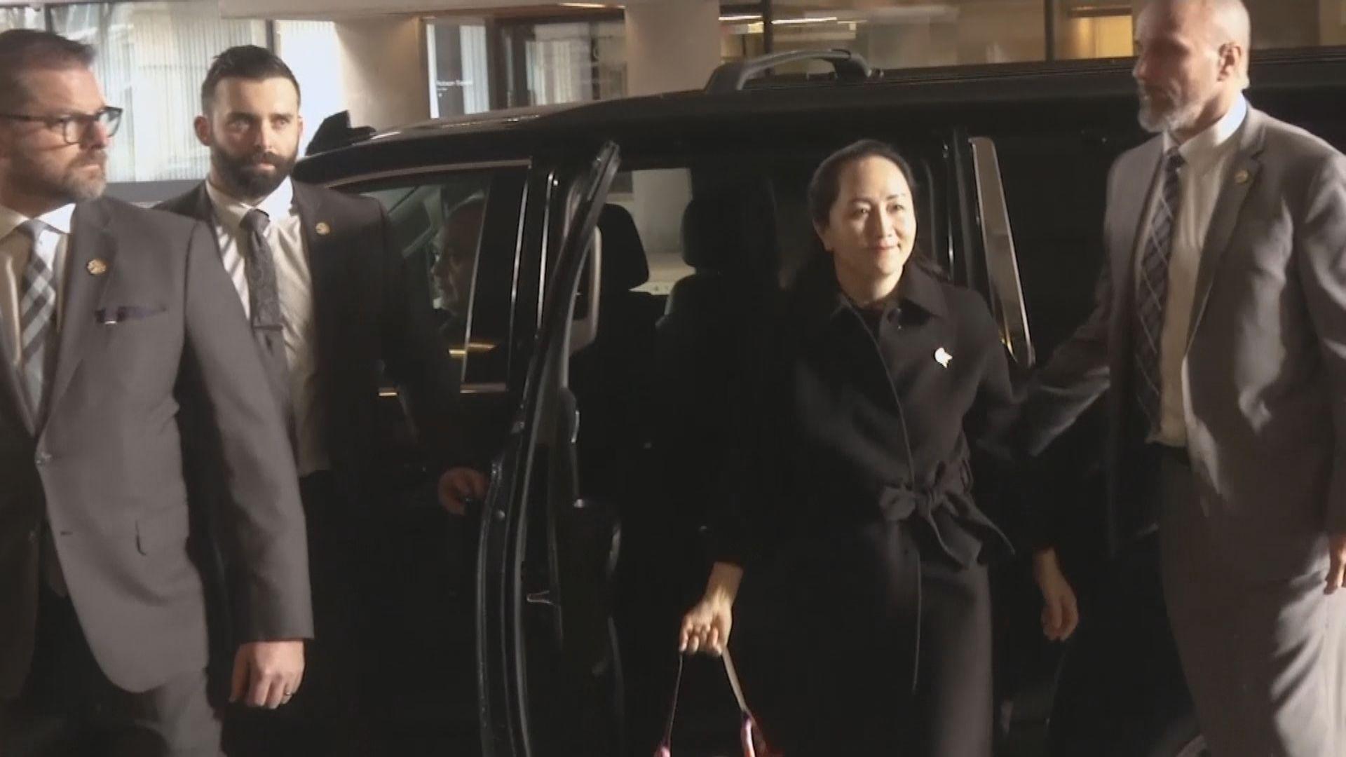 外媒:美國與華為孟晚舟討論解決刑事訴訟